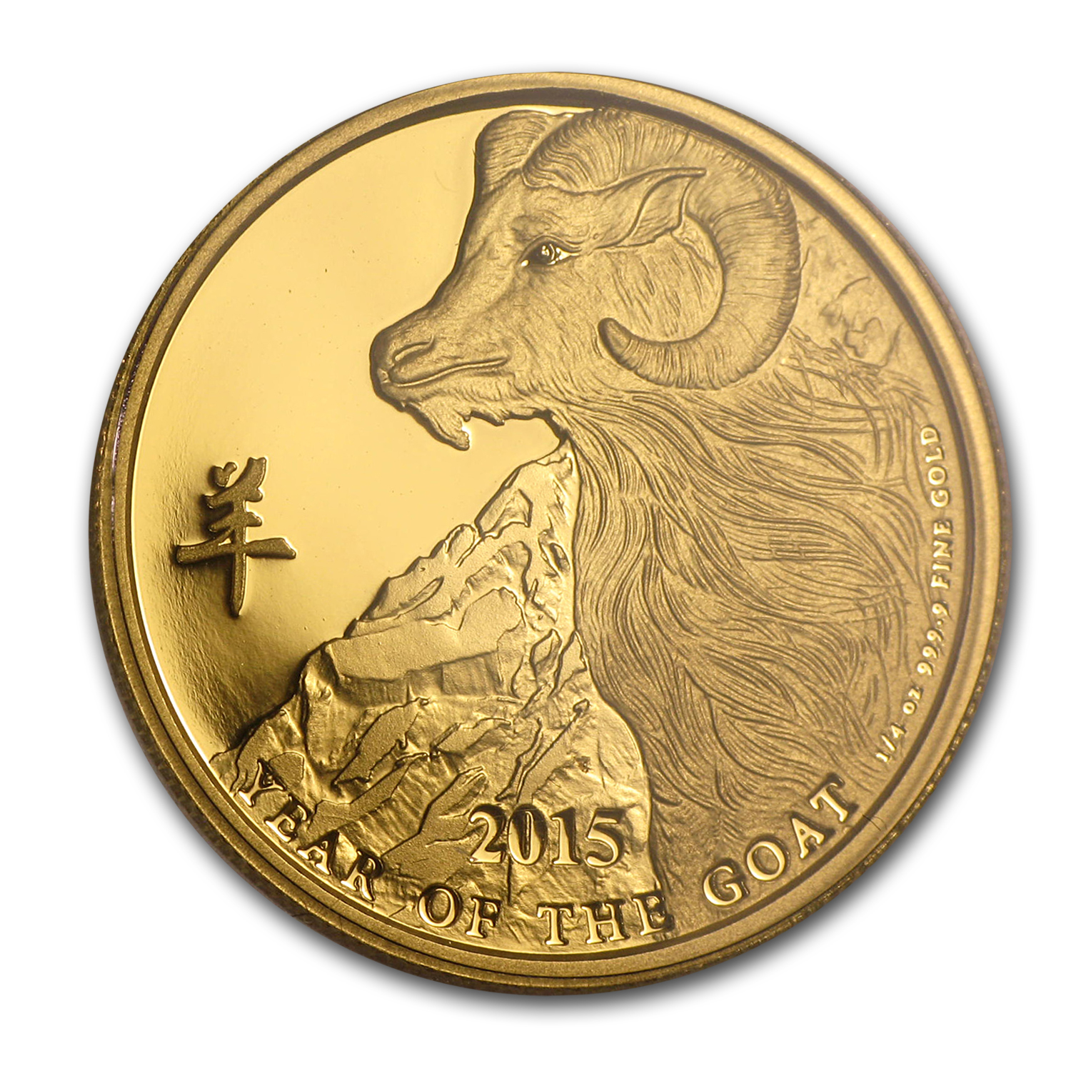 2015 Niue 1/4 oz Proof Gold $25 Lunar Goat