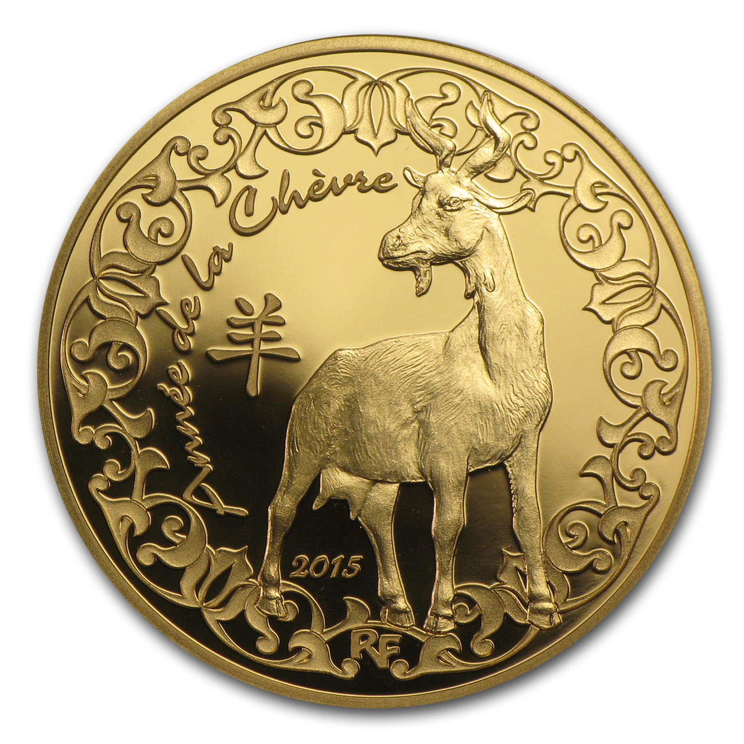 2015 France 1/4 oz Gold €50 Year of the Goat Proof (Lunar Series)