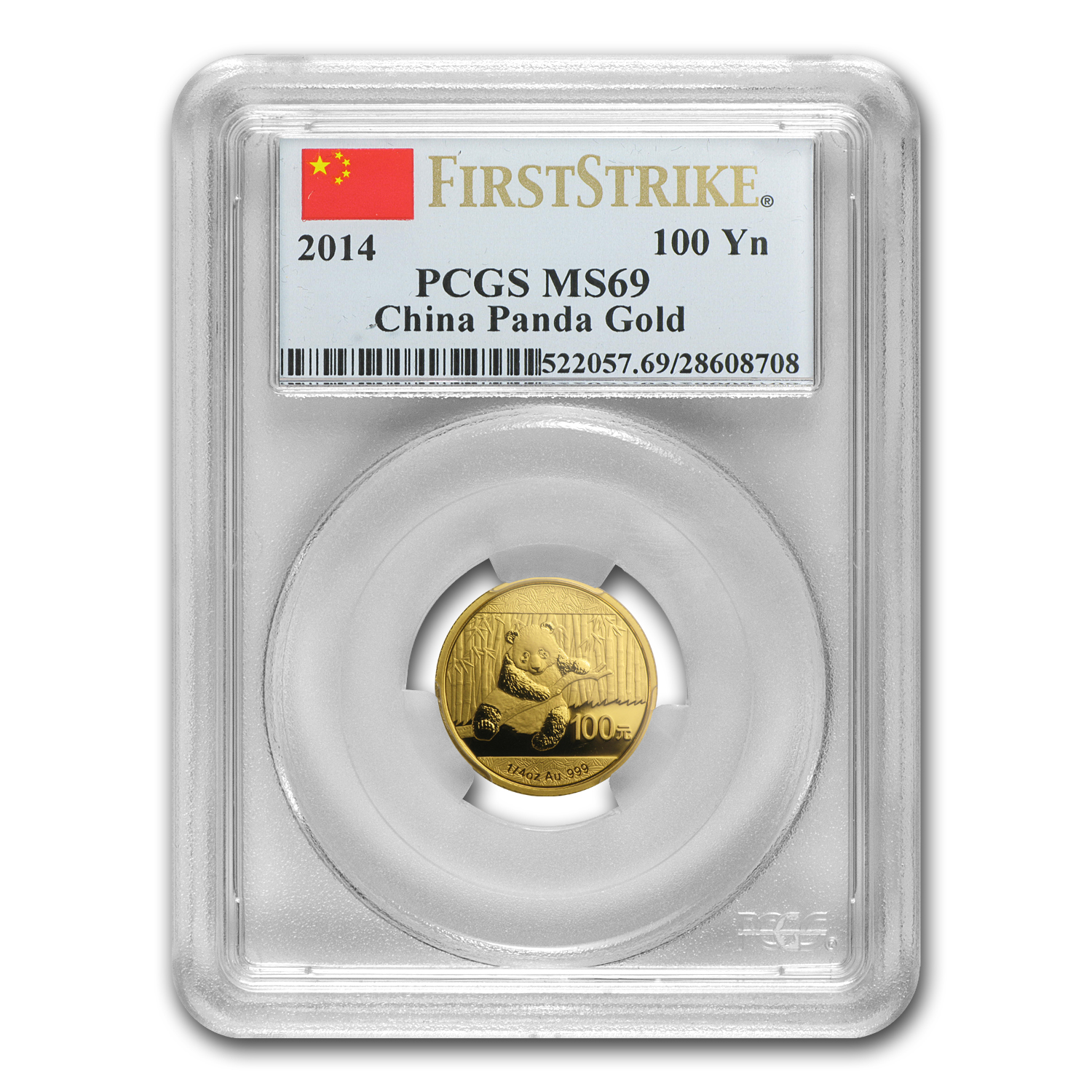 2014 China 5-Coin Gold Panda Prestige Set MS-69 PCGS (FS)