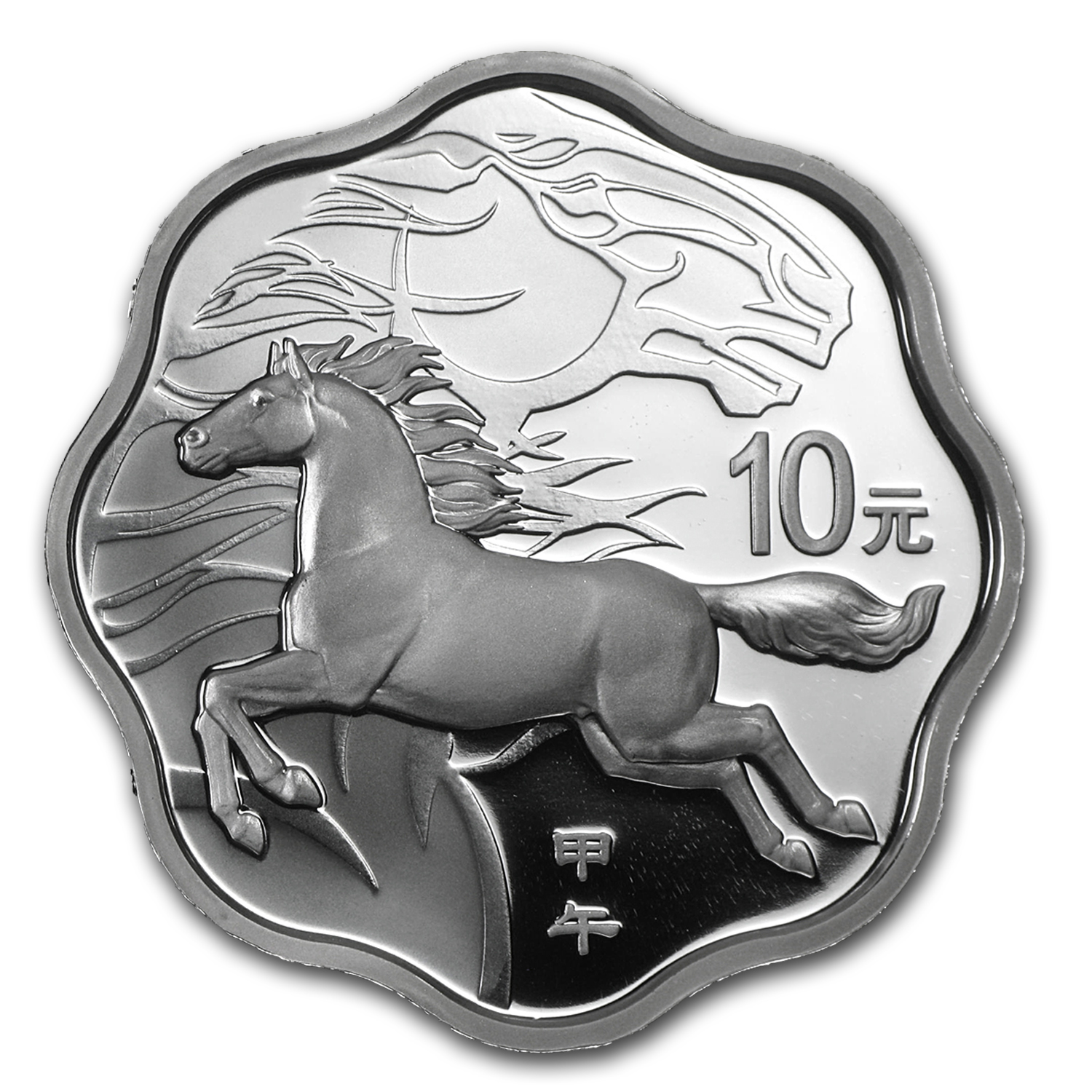 2014 China 1 oz Silver Flower Year of the Horse (w/Box & COA)