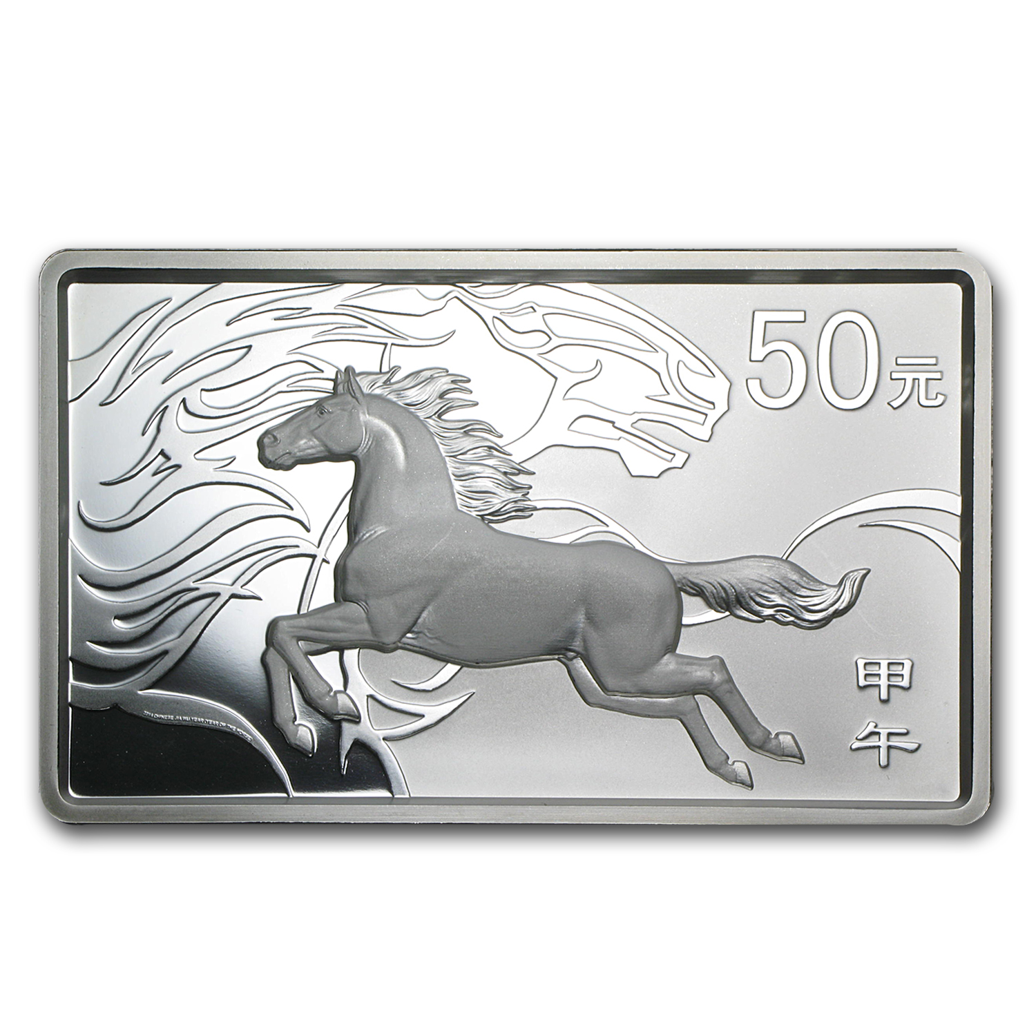 2014 China 5 oz Silver Year of the Horse Rectangle Proof Coin
