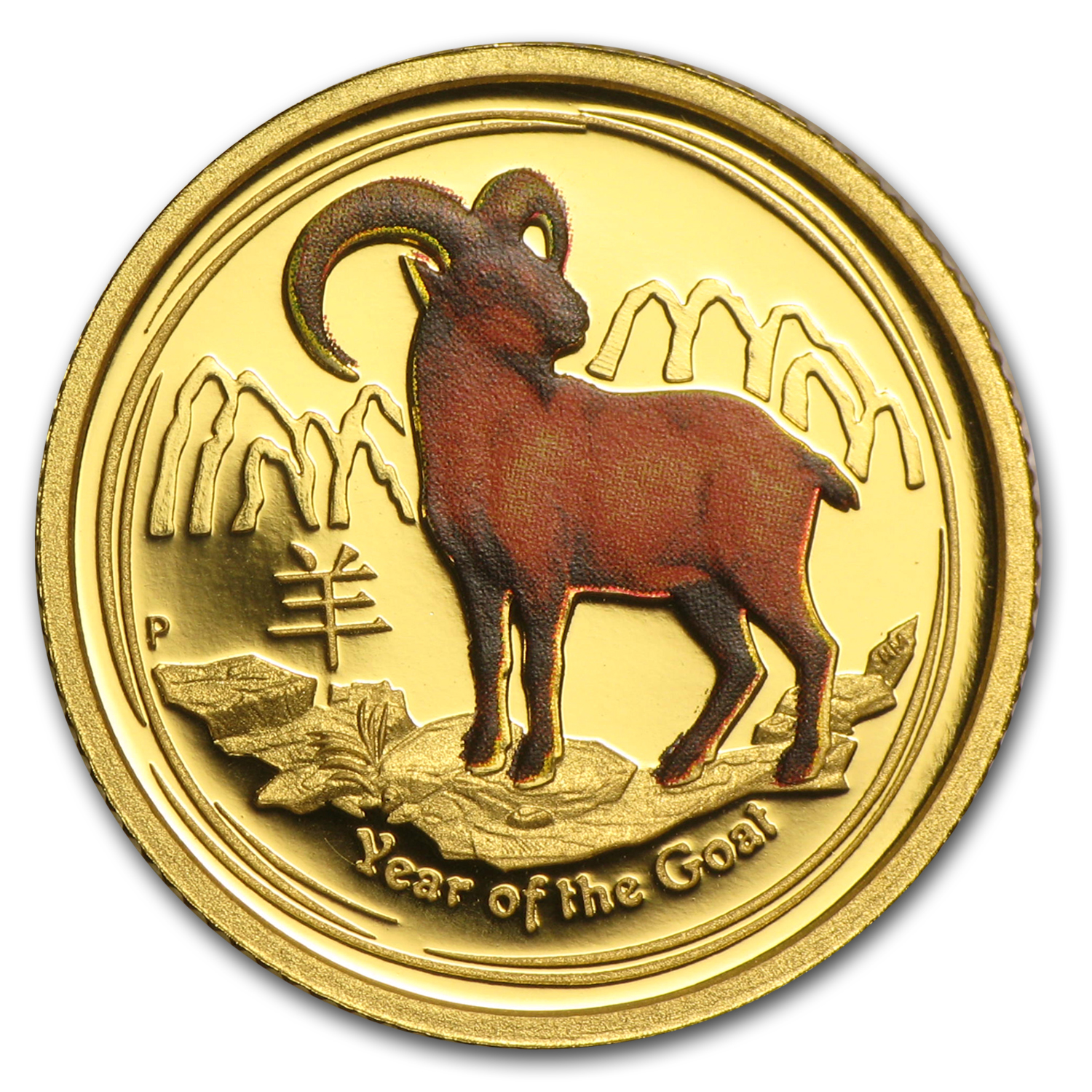 2015 Australia 1/10 oz Gold Lunar Goat Proof (Colorized)