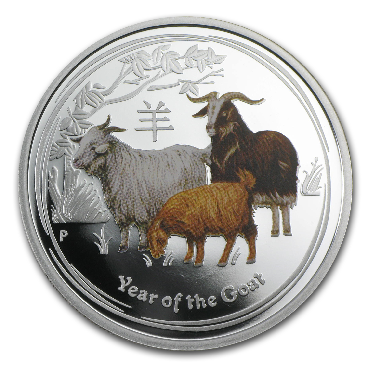 2015 Australia 1/2 oz Silver Lunar Goat Proof (Colorized)
