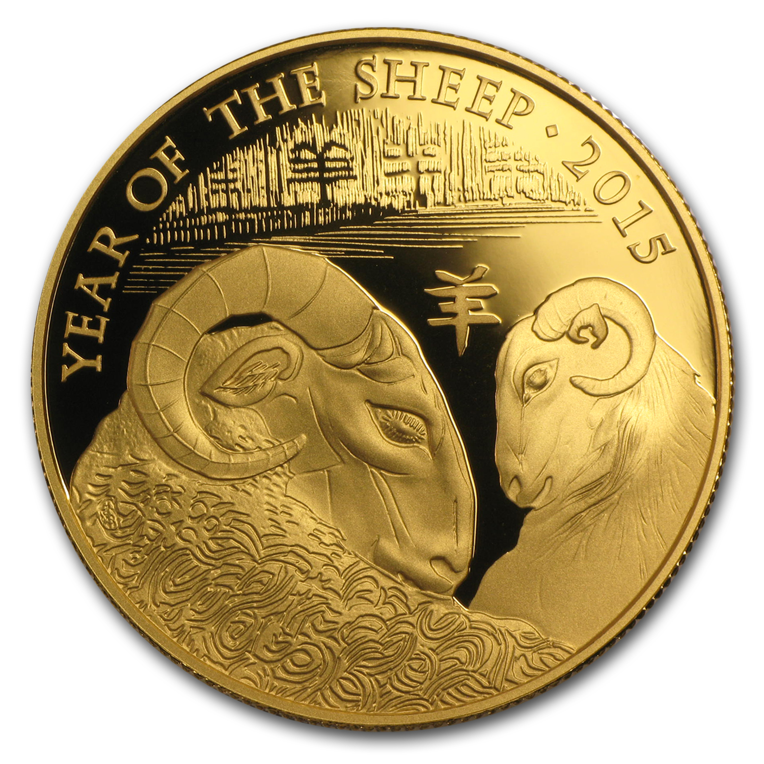 2015 1 oz Gold Great Britain Year of the Sheep Prf (w/Box & COA)