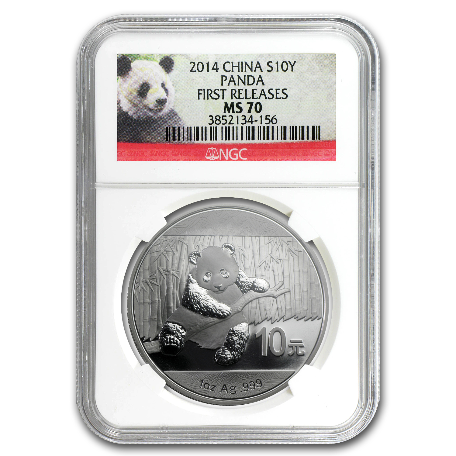 2014 China 1 oz Silver Panda MS-70 NGC (First Releases)