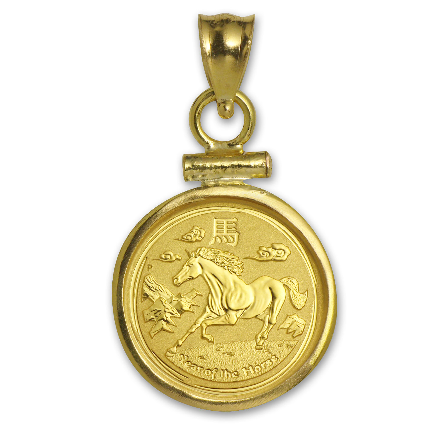 2014 1/20 oz Gold Lunar Horse Pendant (Plain Screw-Top Bezel)