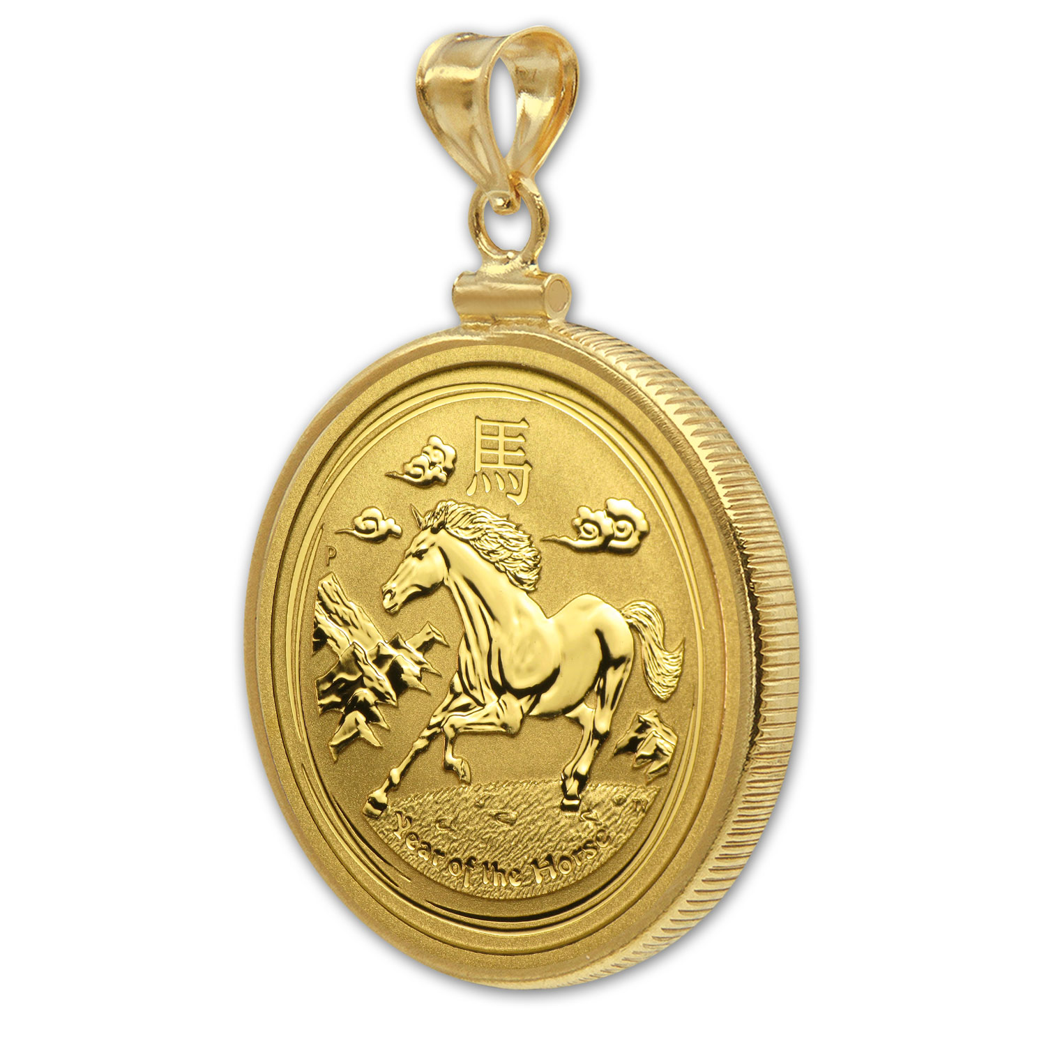 2014 1/10 oz Gold Lunar Horse Pendant (Plain Screw-Top Bezel)