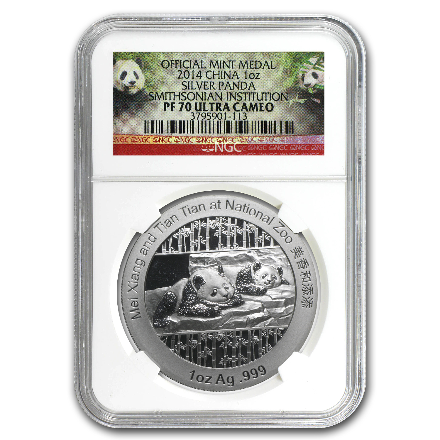 2014 1 oz Silver Panda Smithsonian Institution PF-70 NGC (w/COA)