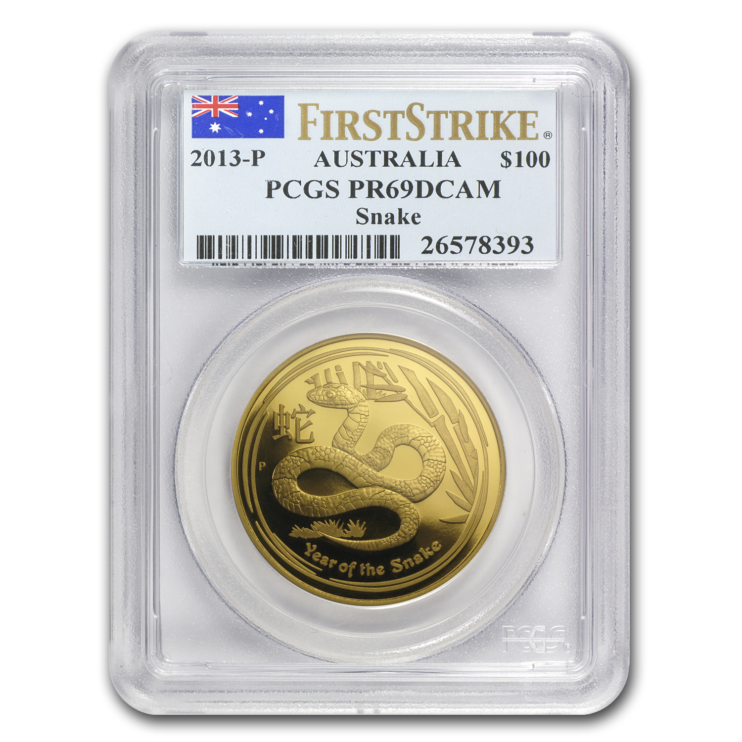 2013 1 oz Gold Lunar Year of the Snake PR-69 PCGS (SII, FS)