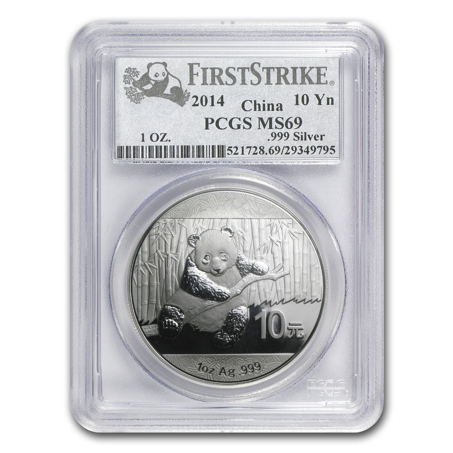 2014 China 1 oz Silver Panda MS-69 PCGS (FS)