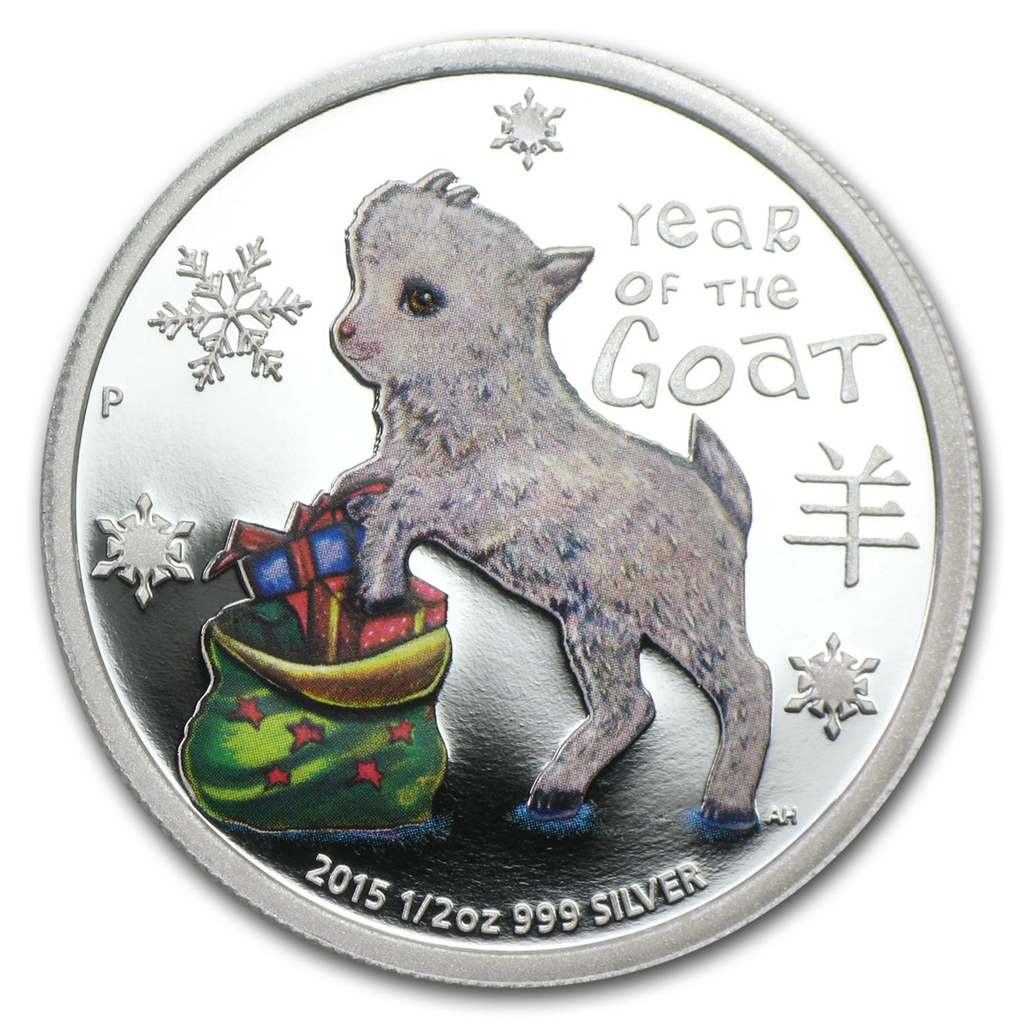 2015 Tuvalu 1/2 oz Silver Lunar Baby Goat Proof (Colorized)