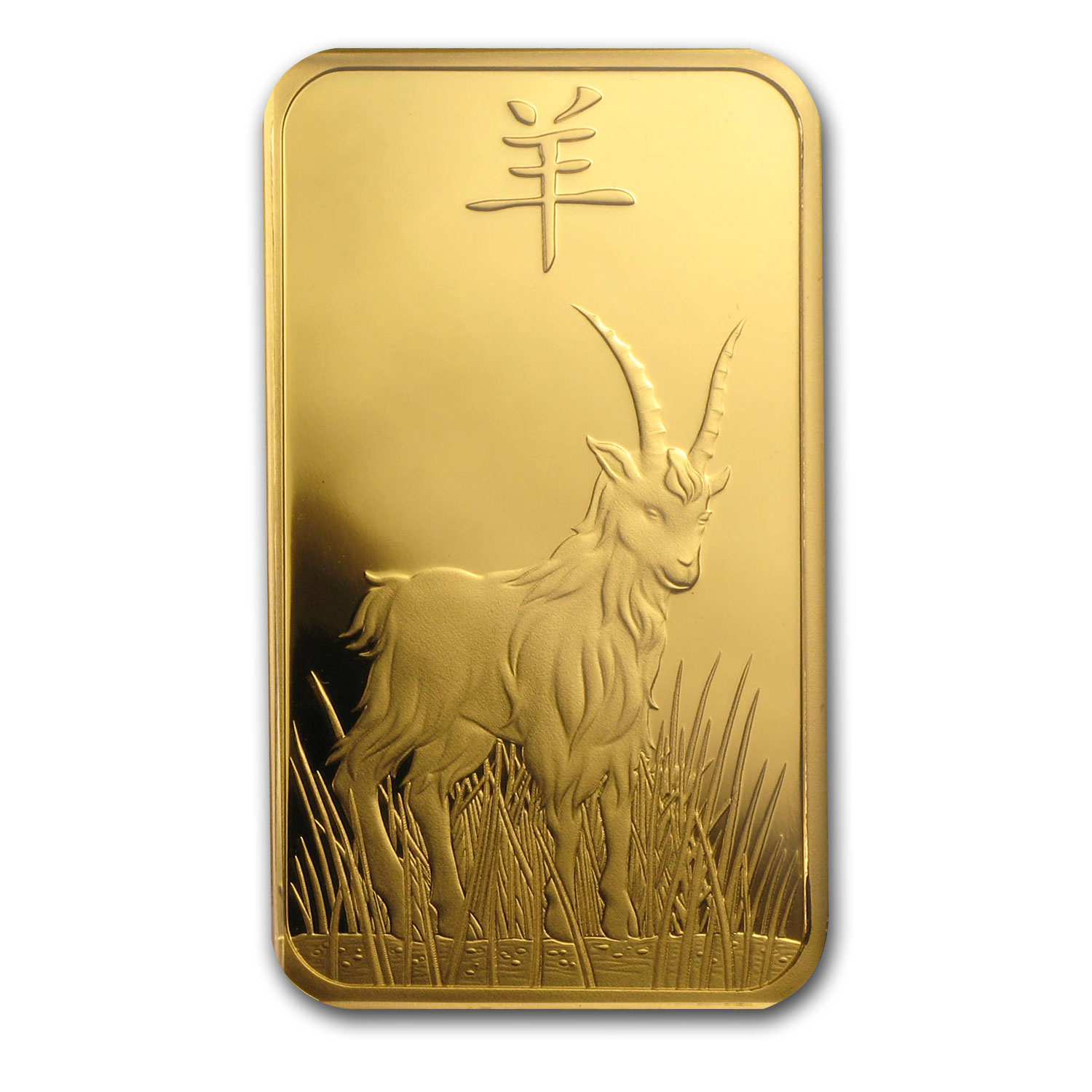 1 oz Gold Bar - PAMP Suisse Year of the Goat (In Assay)