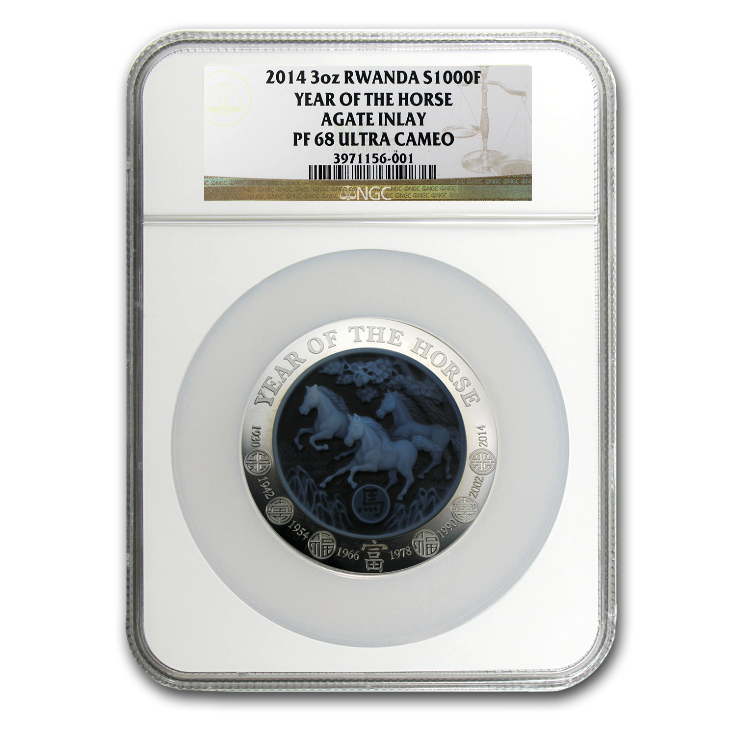 2014 Rwanda 3 oz Silver Year of the Horse Agate PF-68 NGC