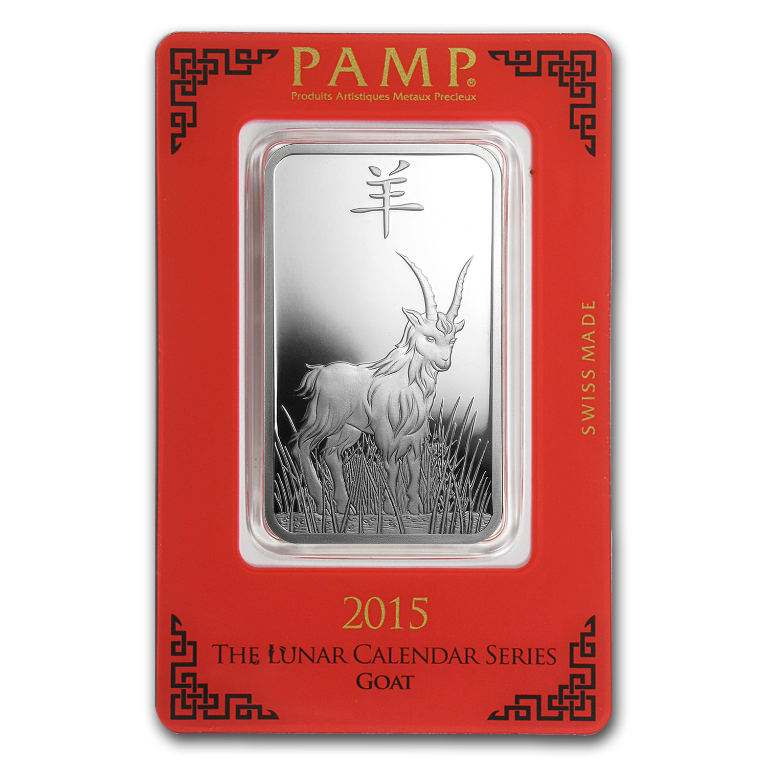 1 oz Silver Bar - Pamp Suisse (Year of the Goat)