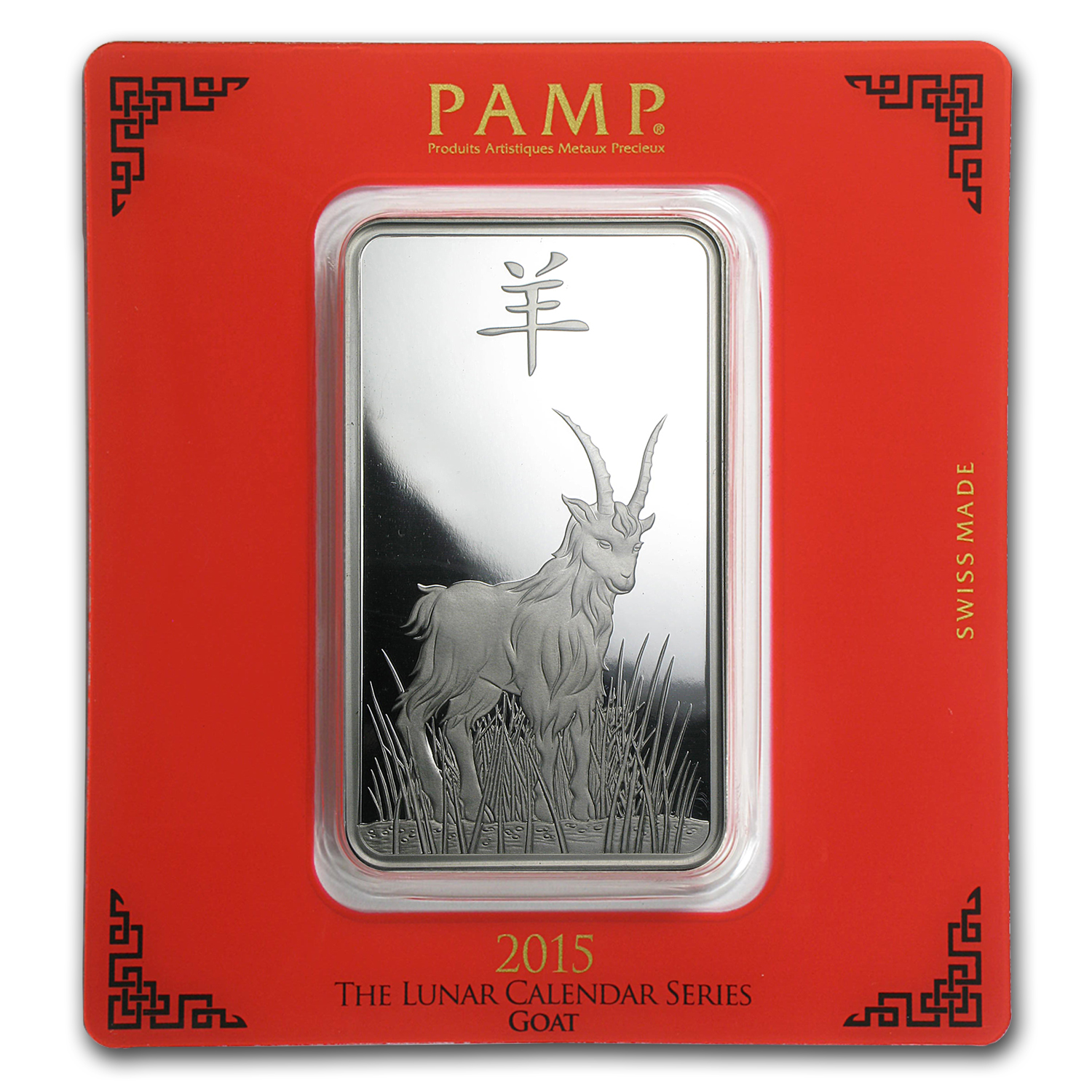 100 gram Silver Bar - PAMP Suisse (Year of the Goat)