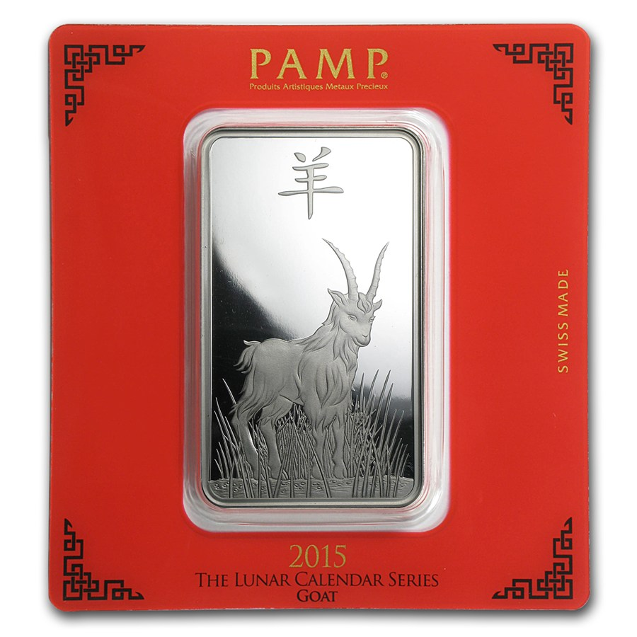 100 Gram Silver Bar Pamp Suisse Year Of The Goat