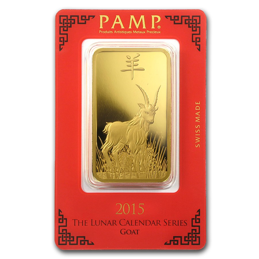 Pamp Suisse 100 Gram Gold Bar Year Of The Goat Pamp
