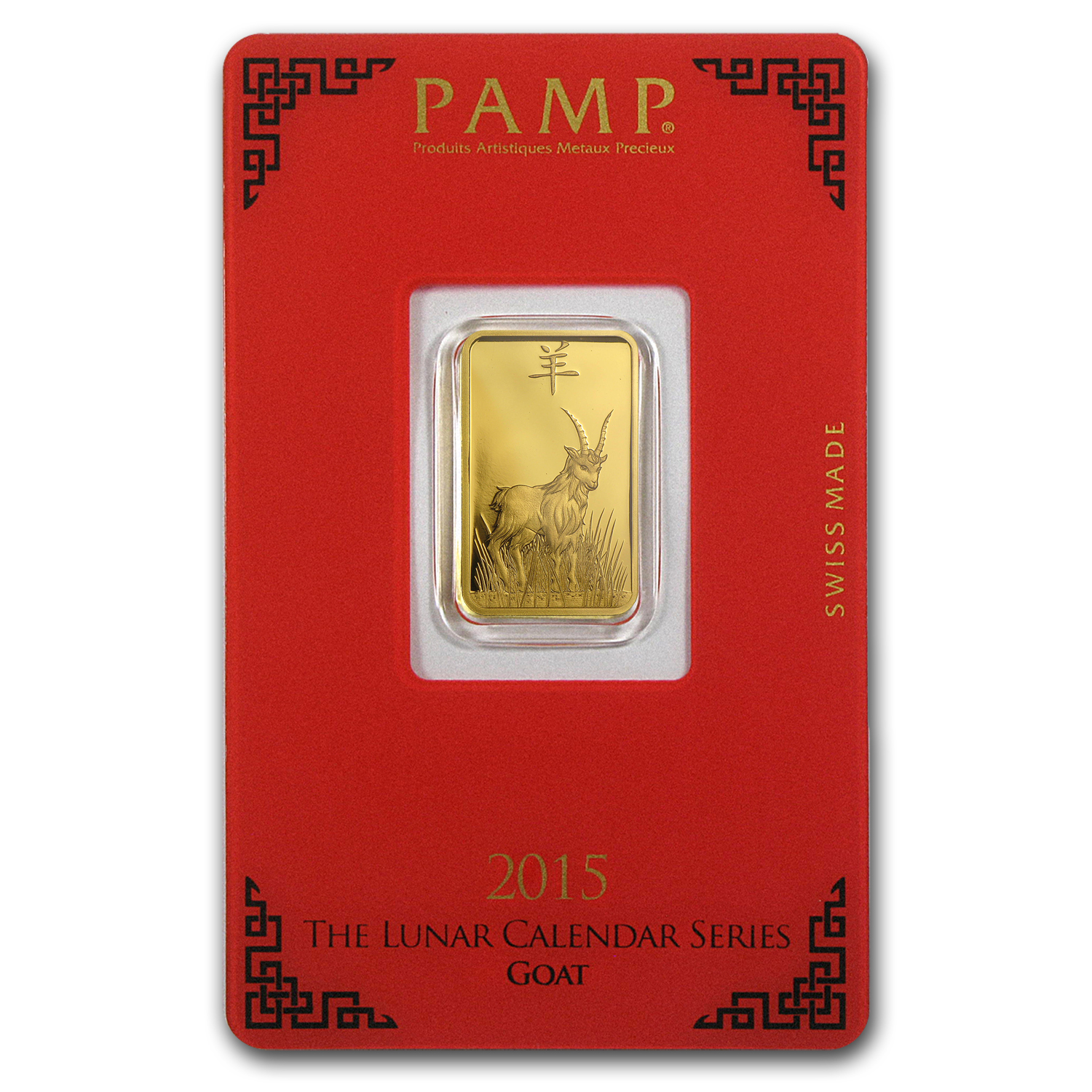 5 gram Gold Bar - PAMP Suisse Year of the Goat (In Assay)