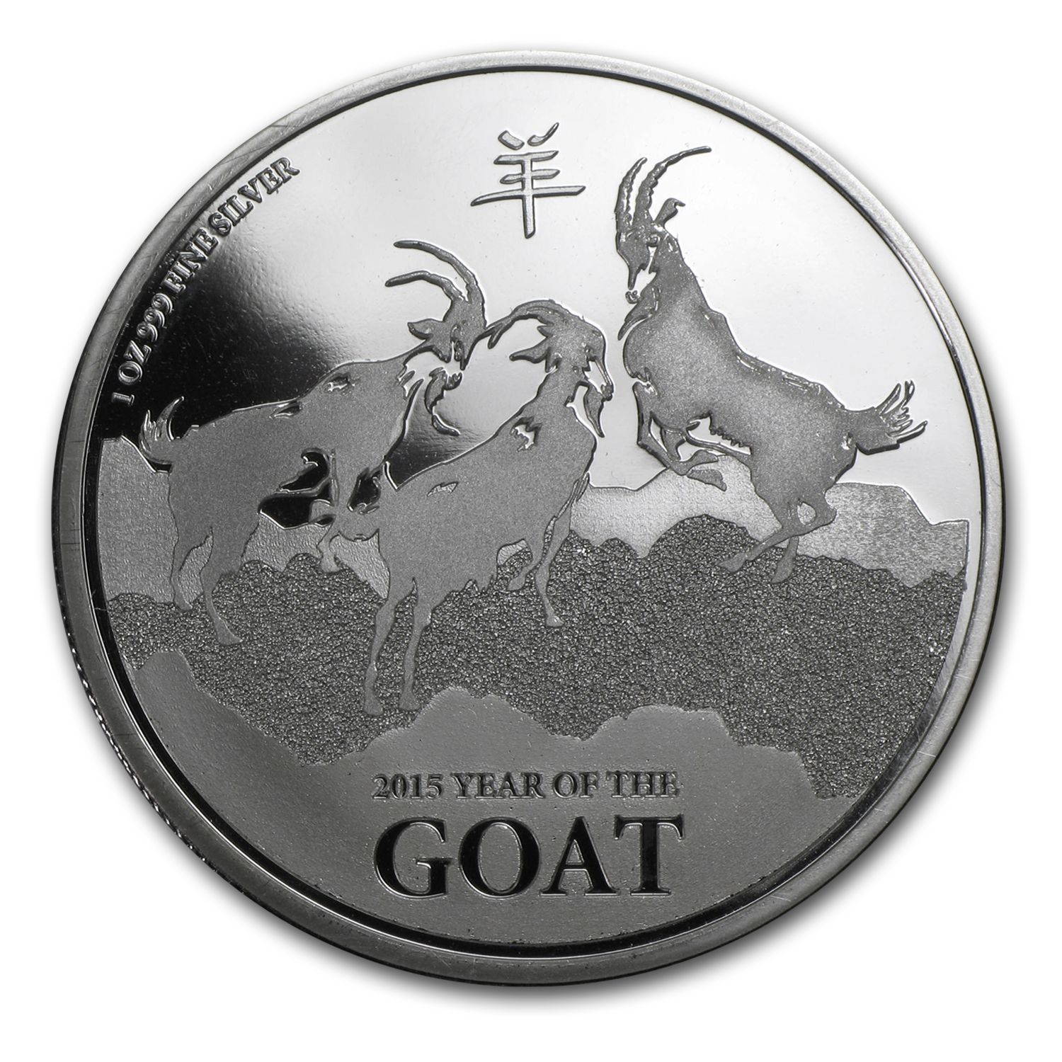 2015 New Zealand 1 oz Silver $2 Lunar Goat - (6/1)