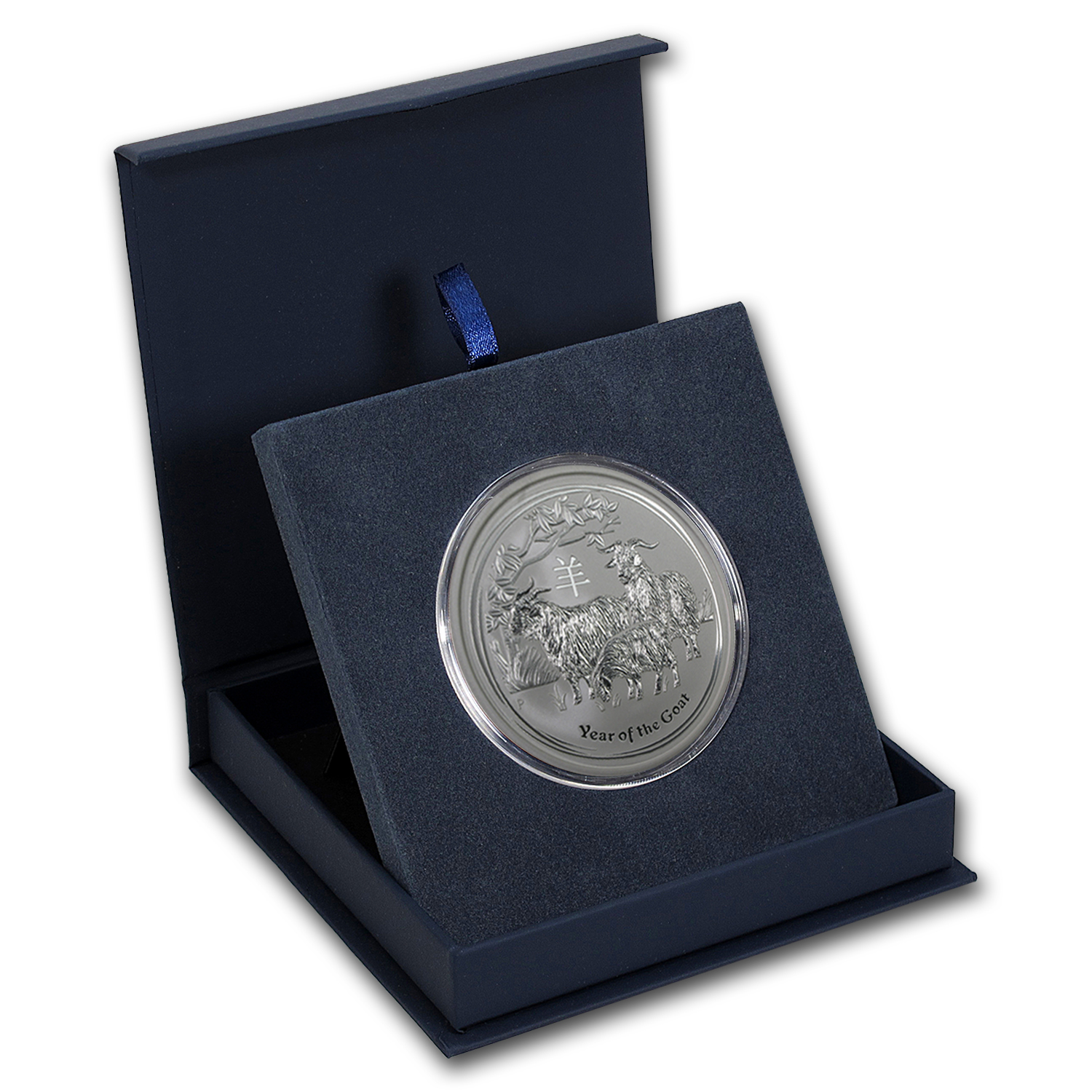 APMEX Gift Box - 5 oz Perth Mint Silver Coin Lunar Series 2