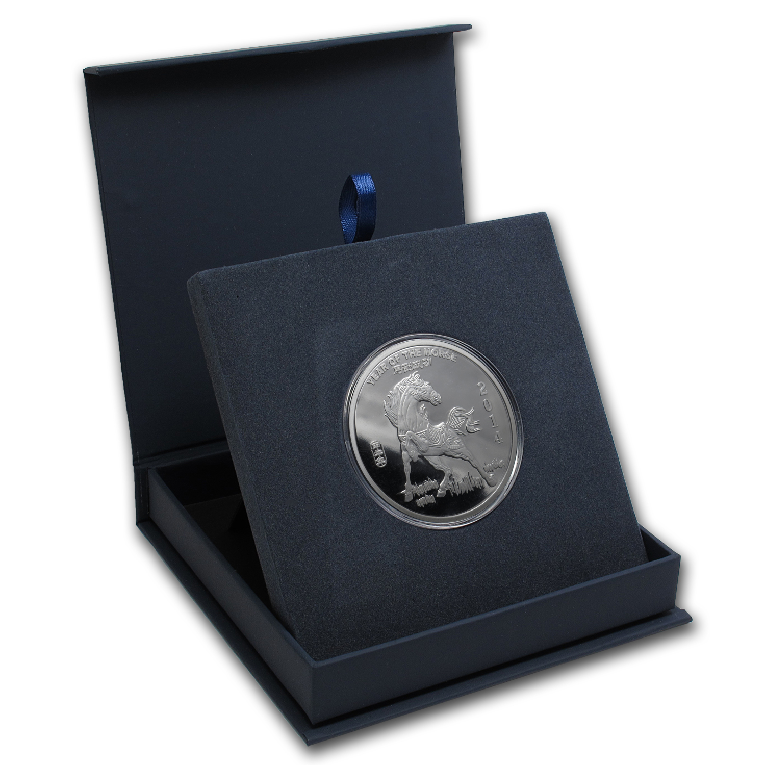 APMEX Gift Box - 2 oz Silver Round SMI (50.8 mm)