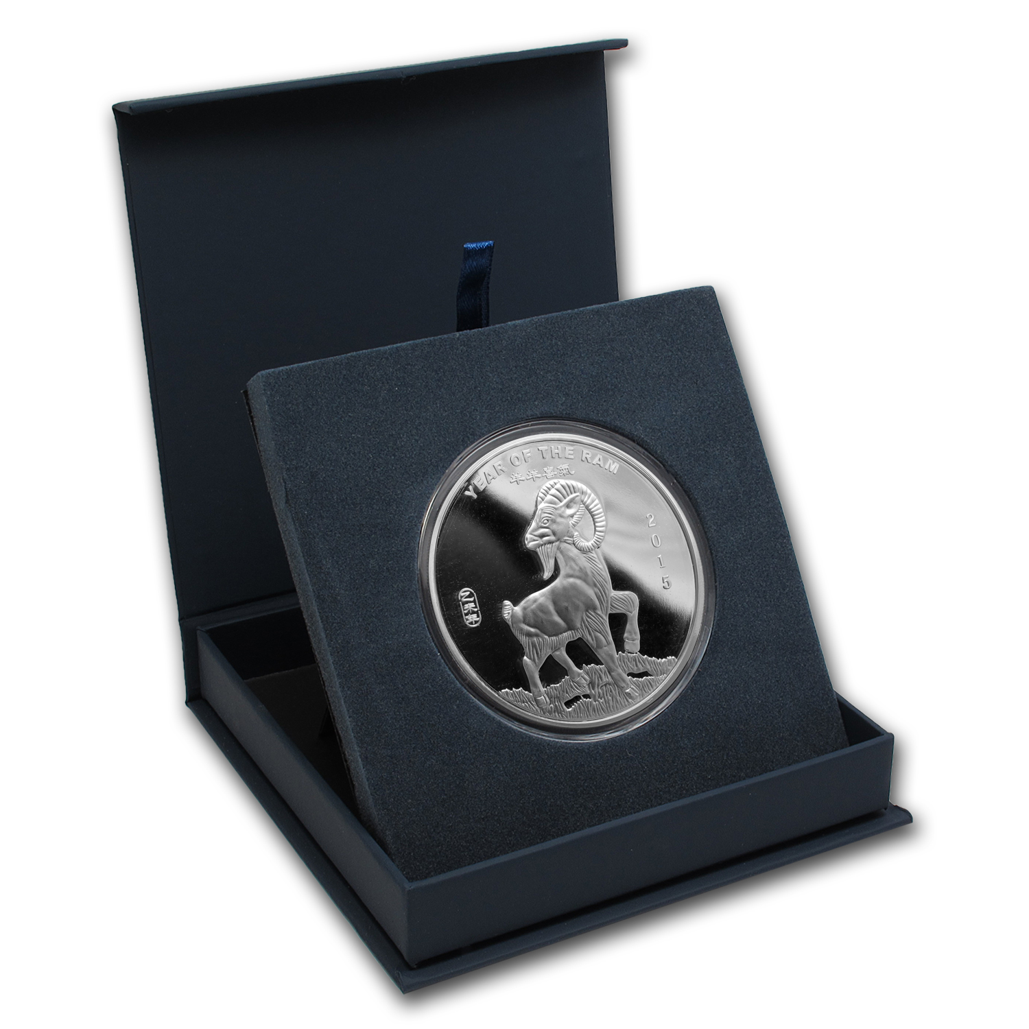 APMEX Gift Box - 5 oz Silver Round SMI (63.5 mm)