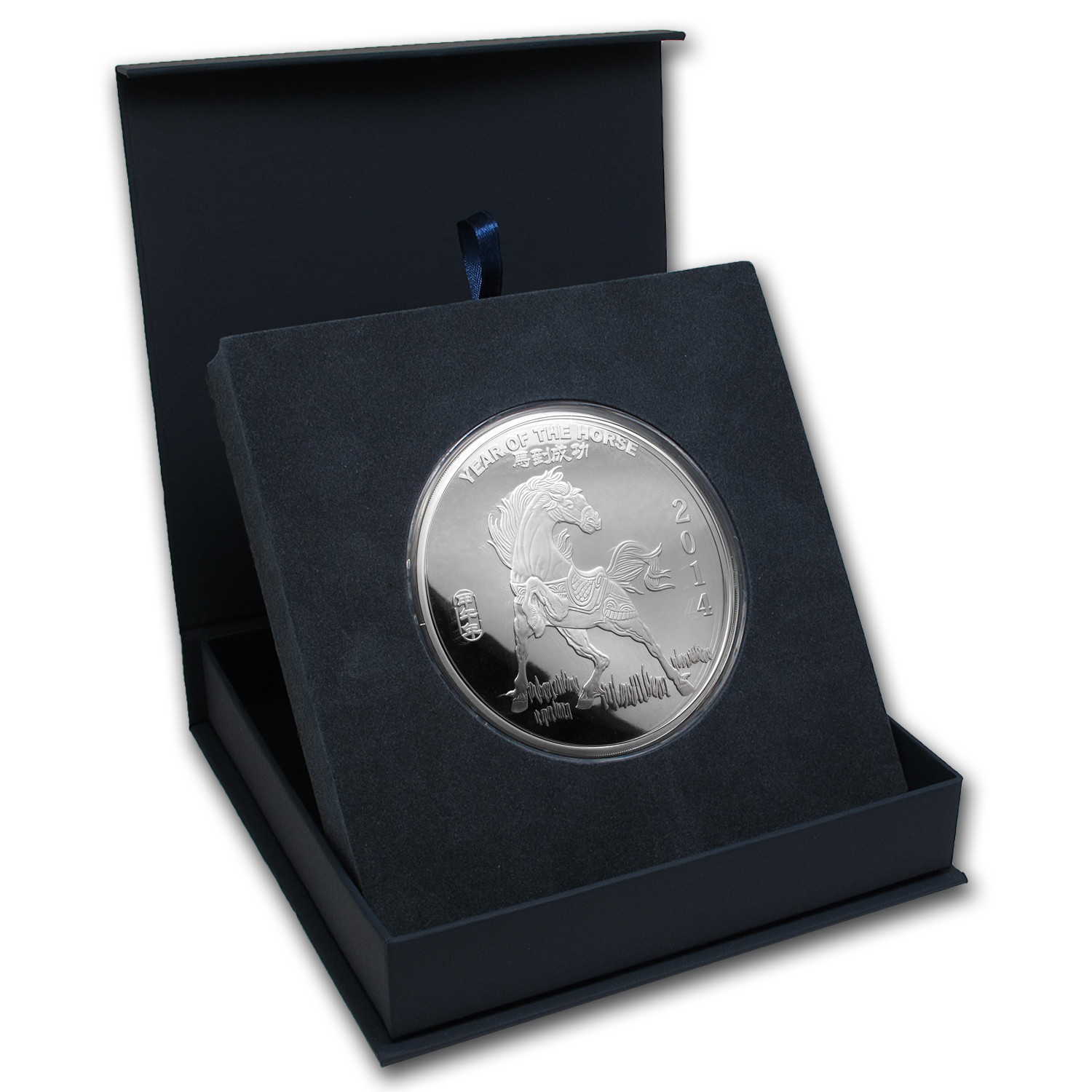 APMEX Gift Box - 10 oz Silver Round SMI (88.6 mm)