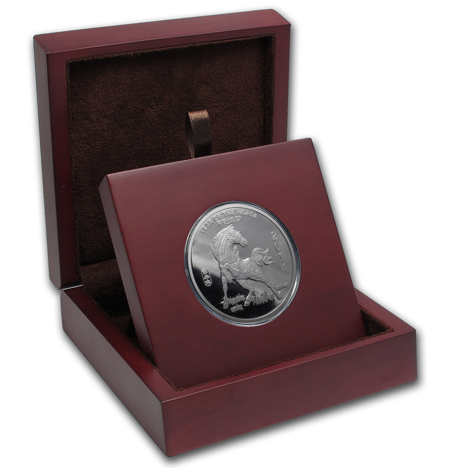 APMEX Wood Gift Box - 2 oz Silver Round SMI (50.8 mm)