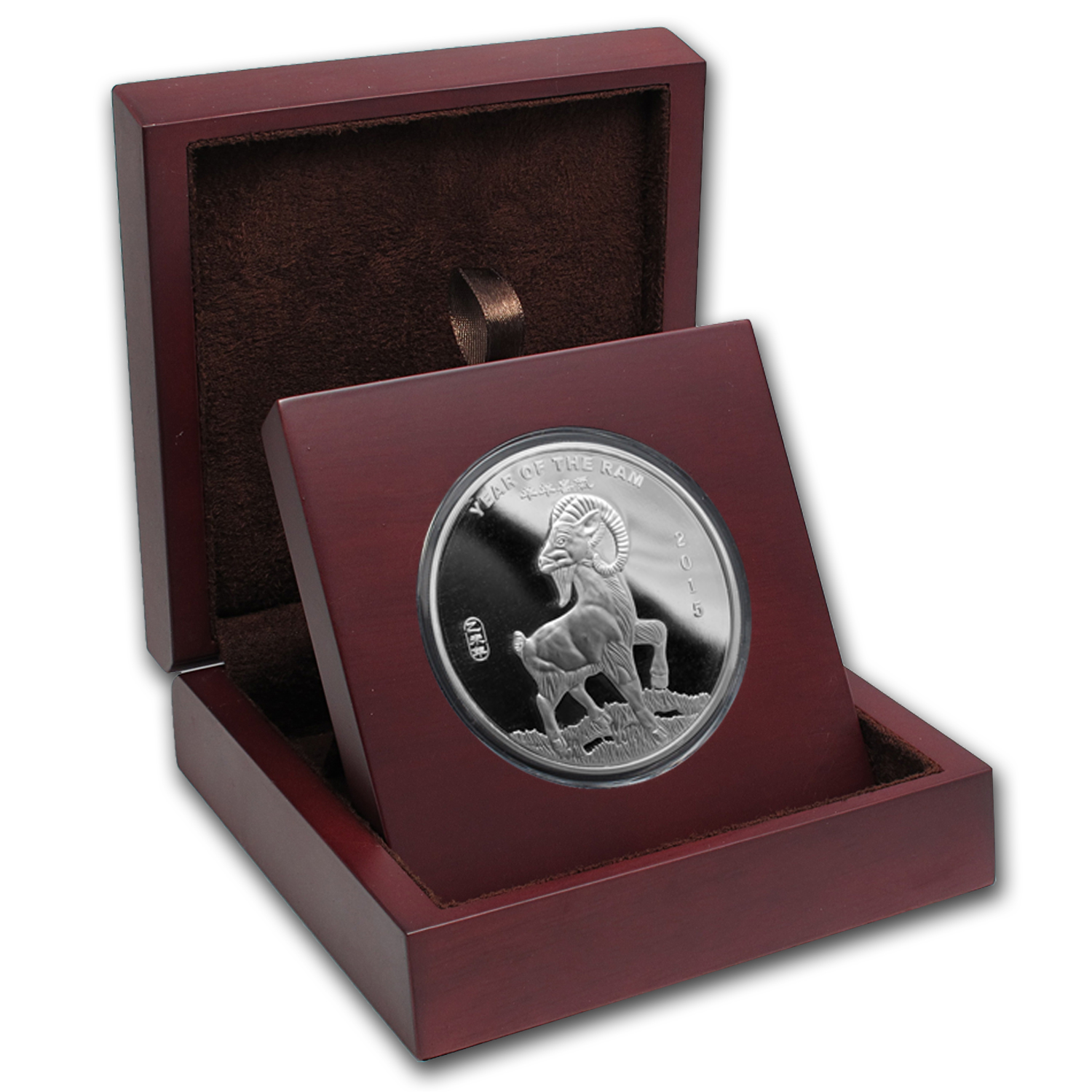 APMEX Wood Gift Box - 5 oz Silver Round SMI (63.5 mm)