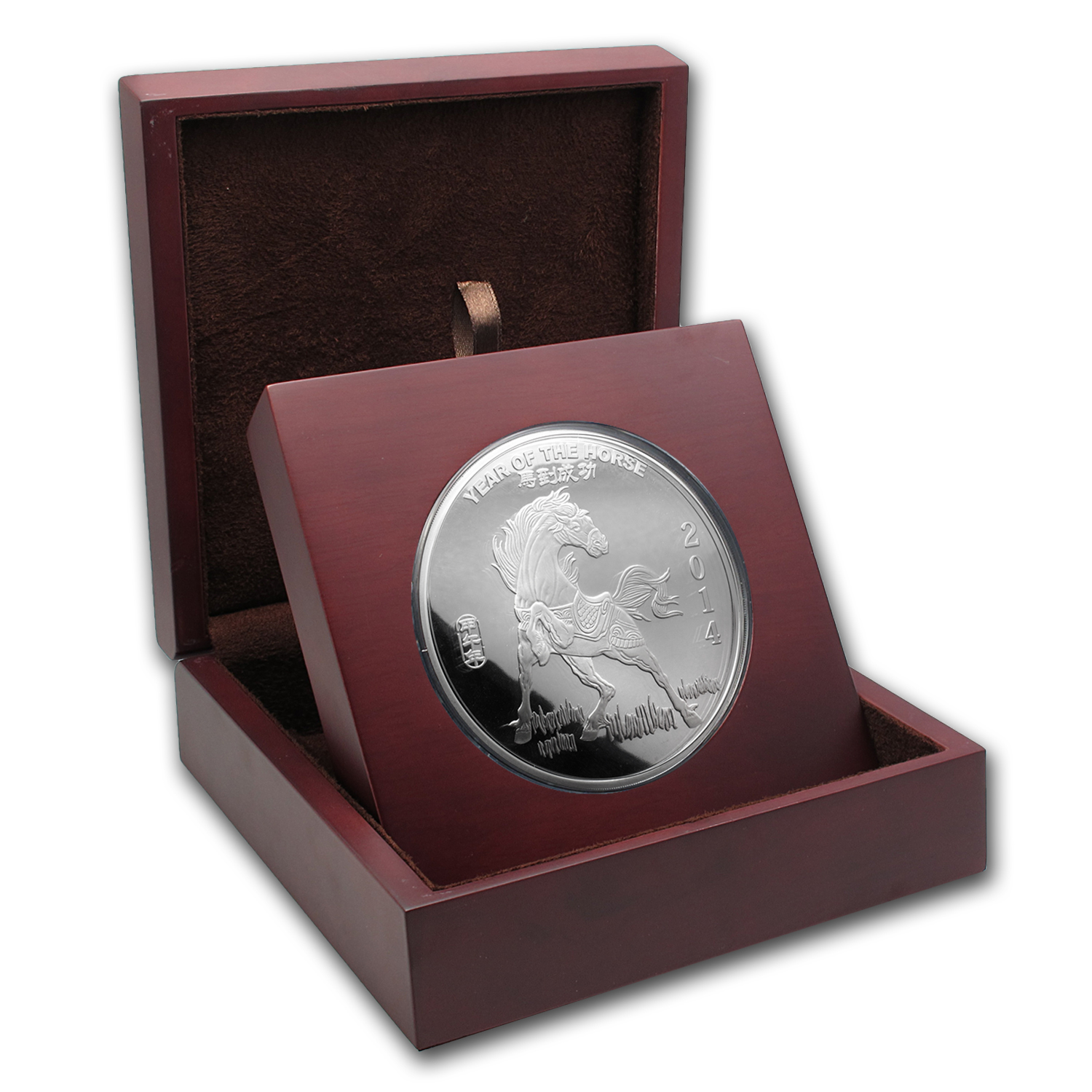 APMEX Wood Gift Box - 10 oz Silver Round SMI (88.6 mm)