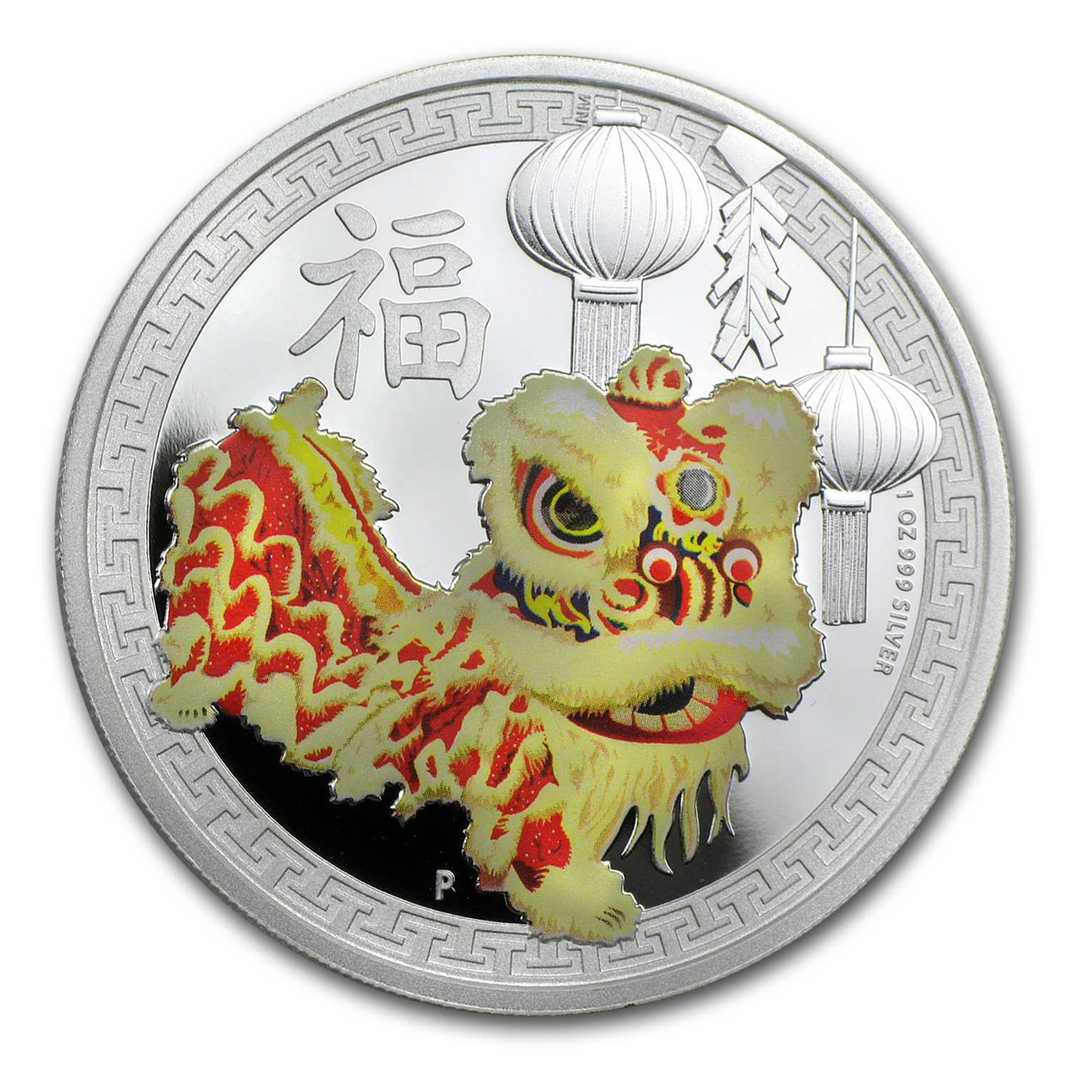 2015 Australia 1 oz Silver Lion Dance Proof