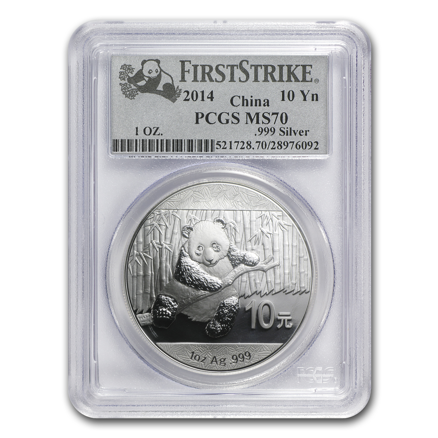 2014 China 1 oz Silver Panda MS-70 PCGS (First Strike)