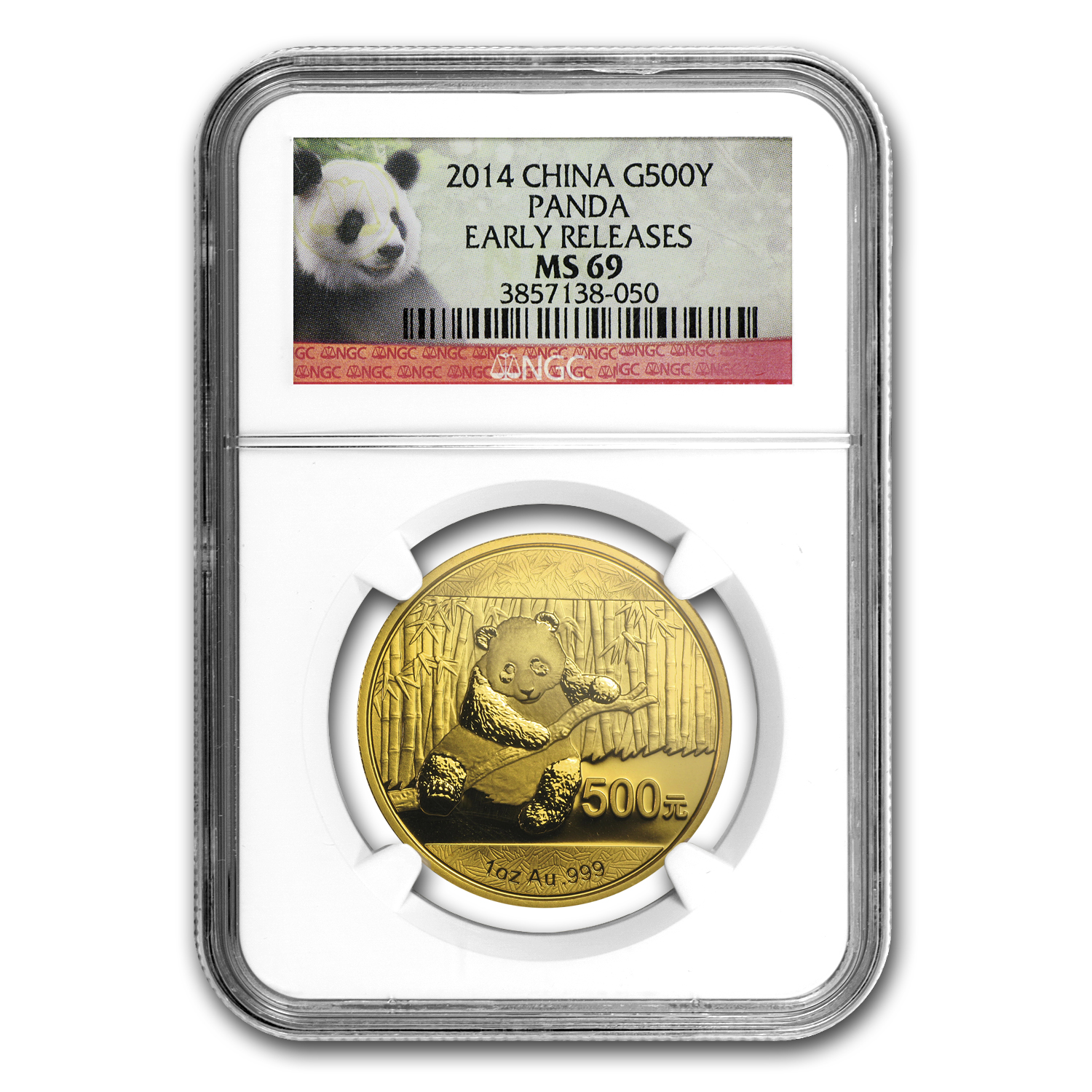 2014 China 1 oz Gold Panda MS-69 NGC (ER)