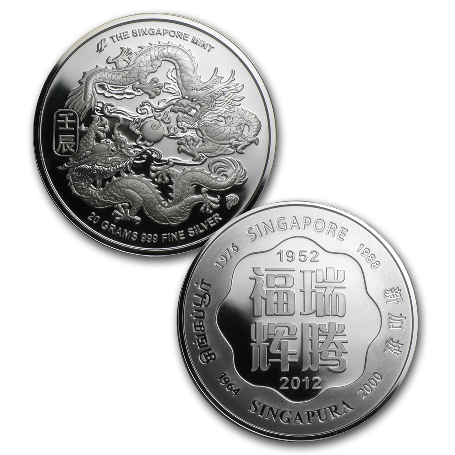 2012 Singapore 20 Gram Lunar Year Of The Dragon Double