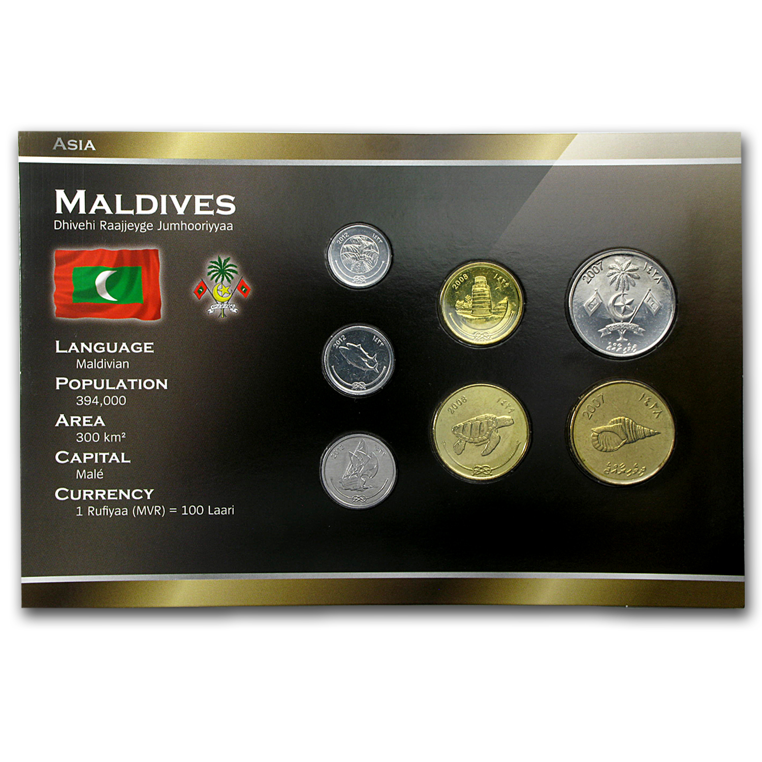 2006-2013 Maldives 1 Laari-2 Rufiyaa Coin Set BU