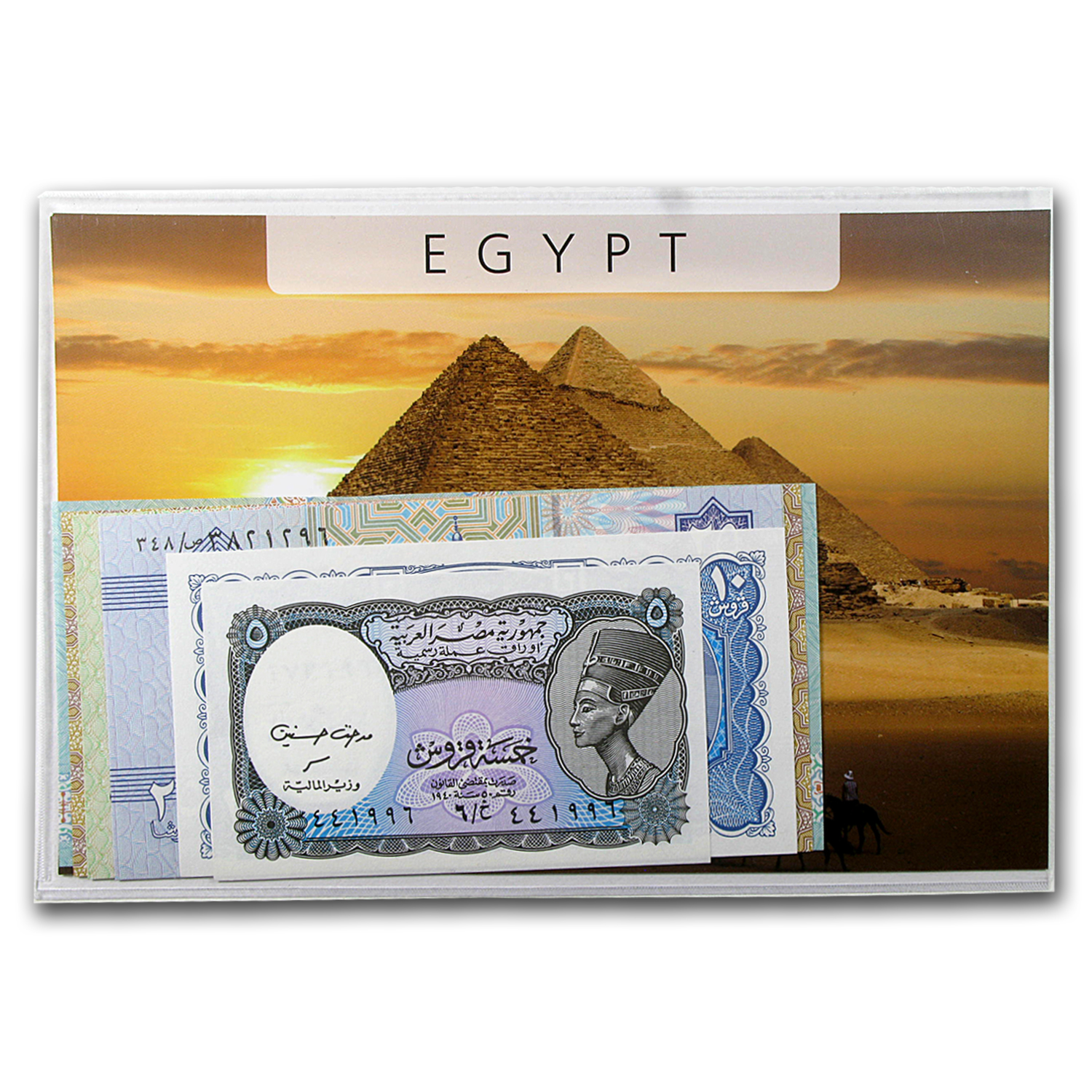 2004-2009 Egypt 5 Piastres-5 Pounds Banknote Set Unc