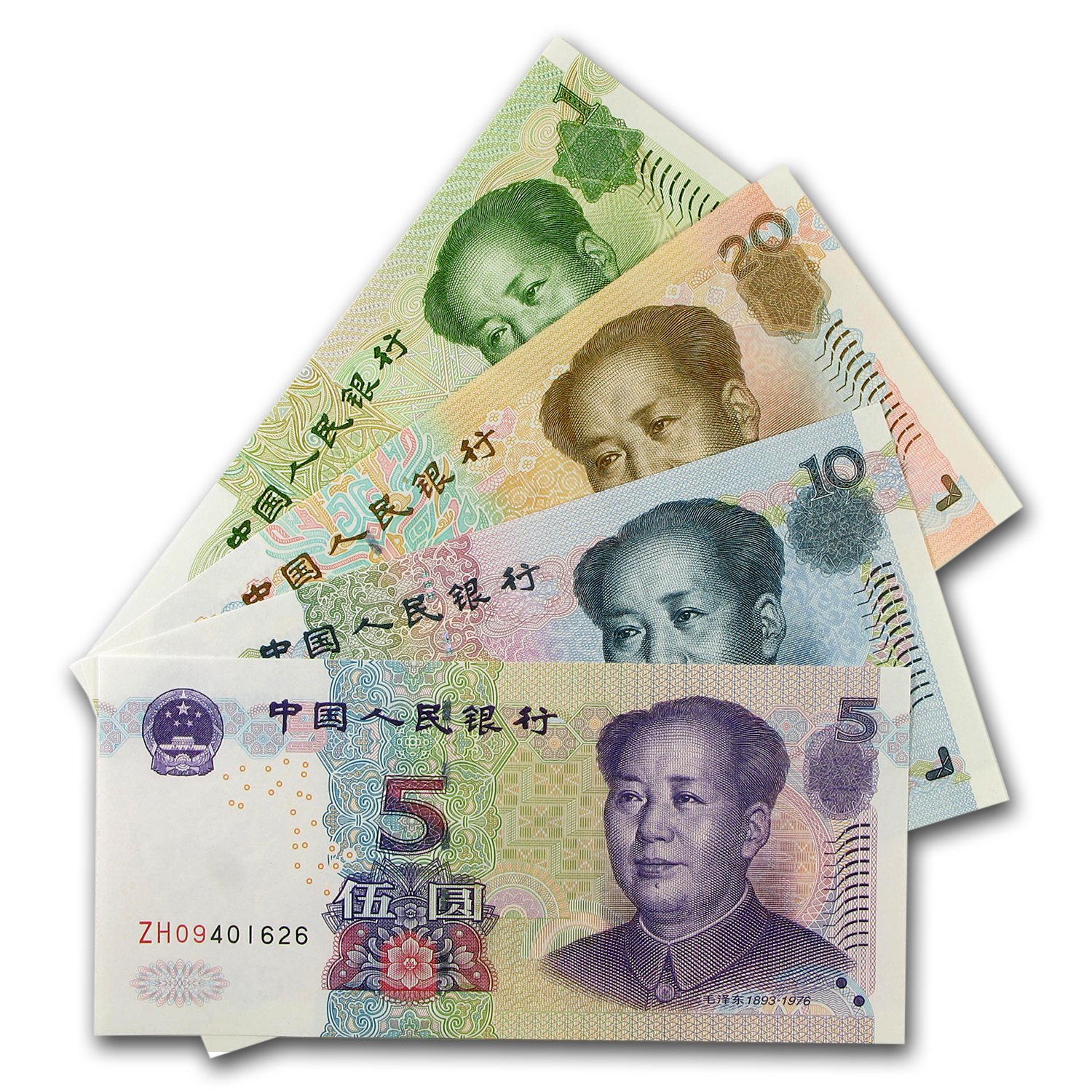 1999-2005 China 1-20 Yuan Banknote Set Unc