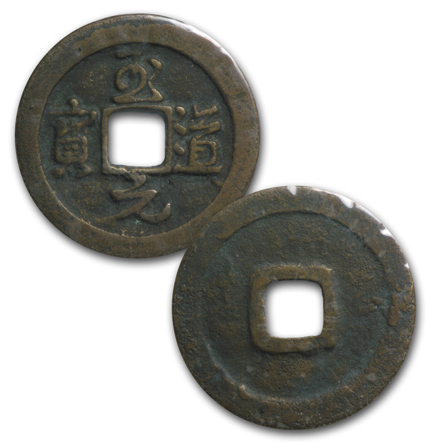 Chinese Song Dynasty Coin & Album