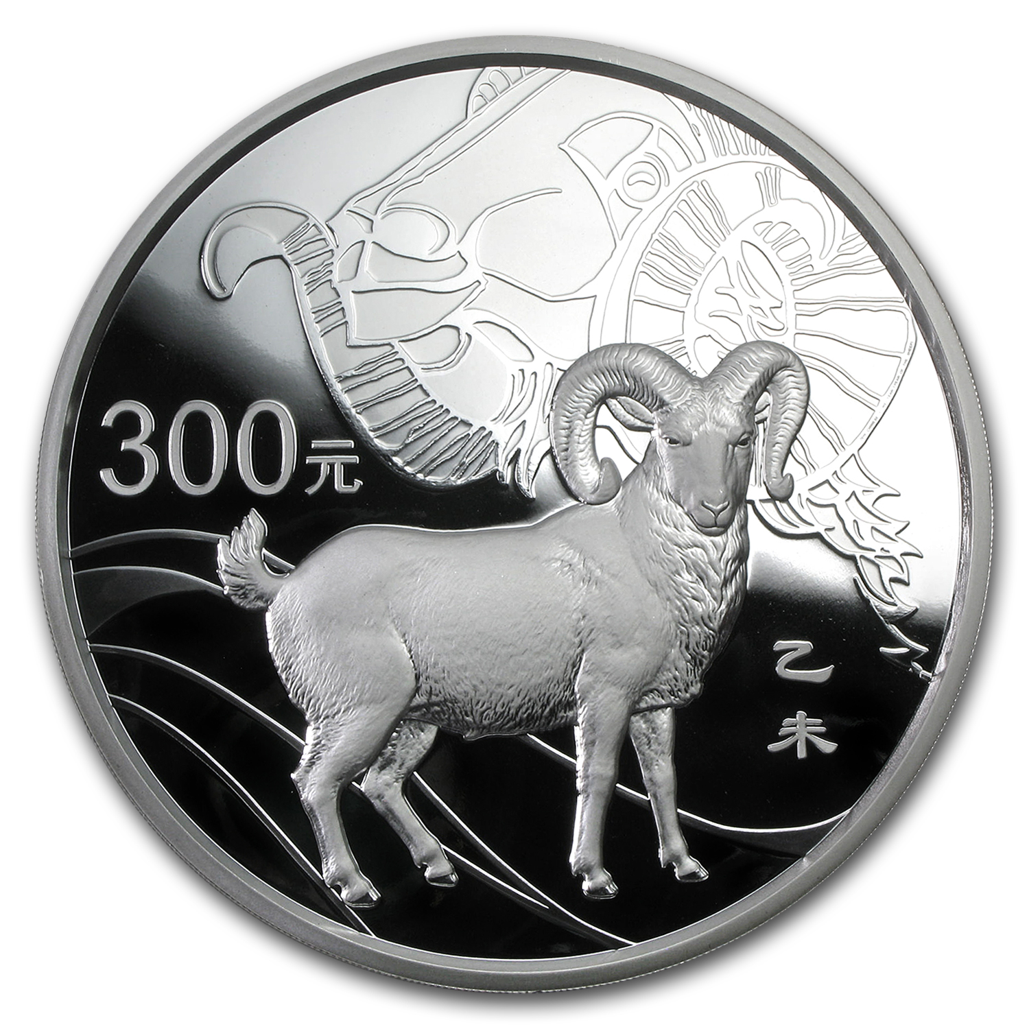 2015 China 1 kilo Silver Year of the Goat Proof