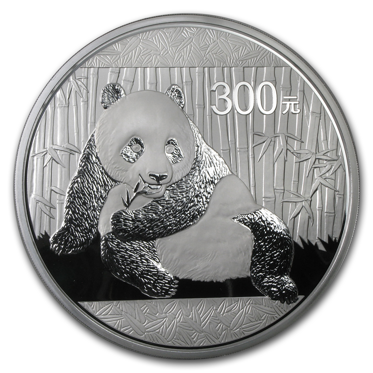 2015 China 1 kilo Silver Panda Proof (w/Box & COA)