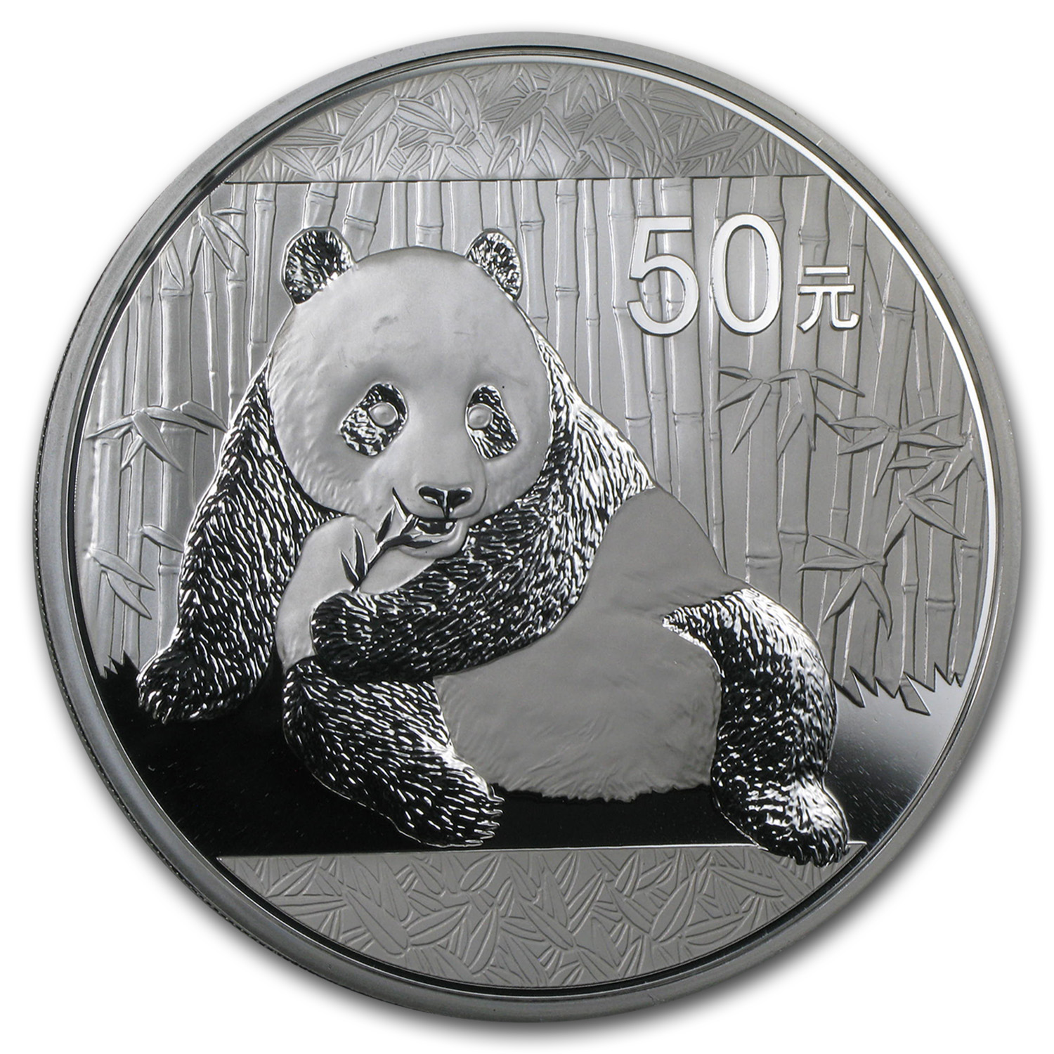 2015 China 5 oz Silver Panda Proof (w/Box & COA)
