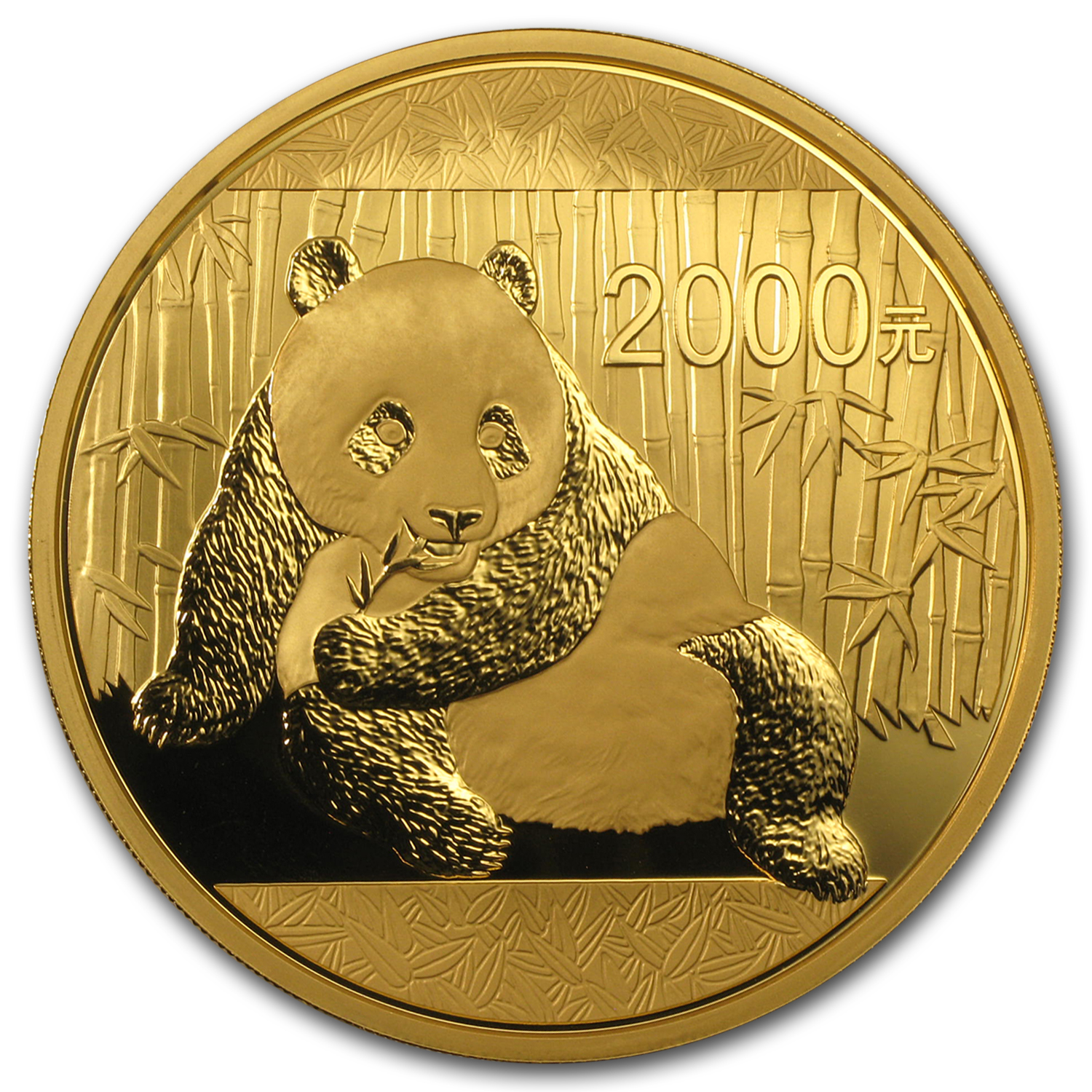 2015 China 5 oz Gold Panda Proof (w/Box & COA)