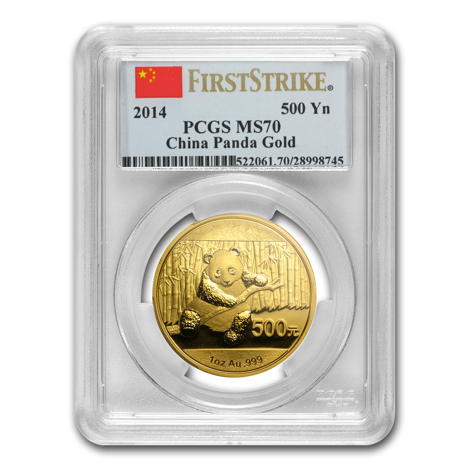 2014 China 5-Coin Gold Panda Prestige Set MS-70 PCGS (FS)