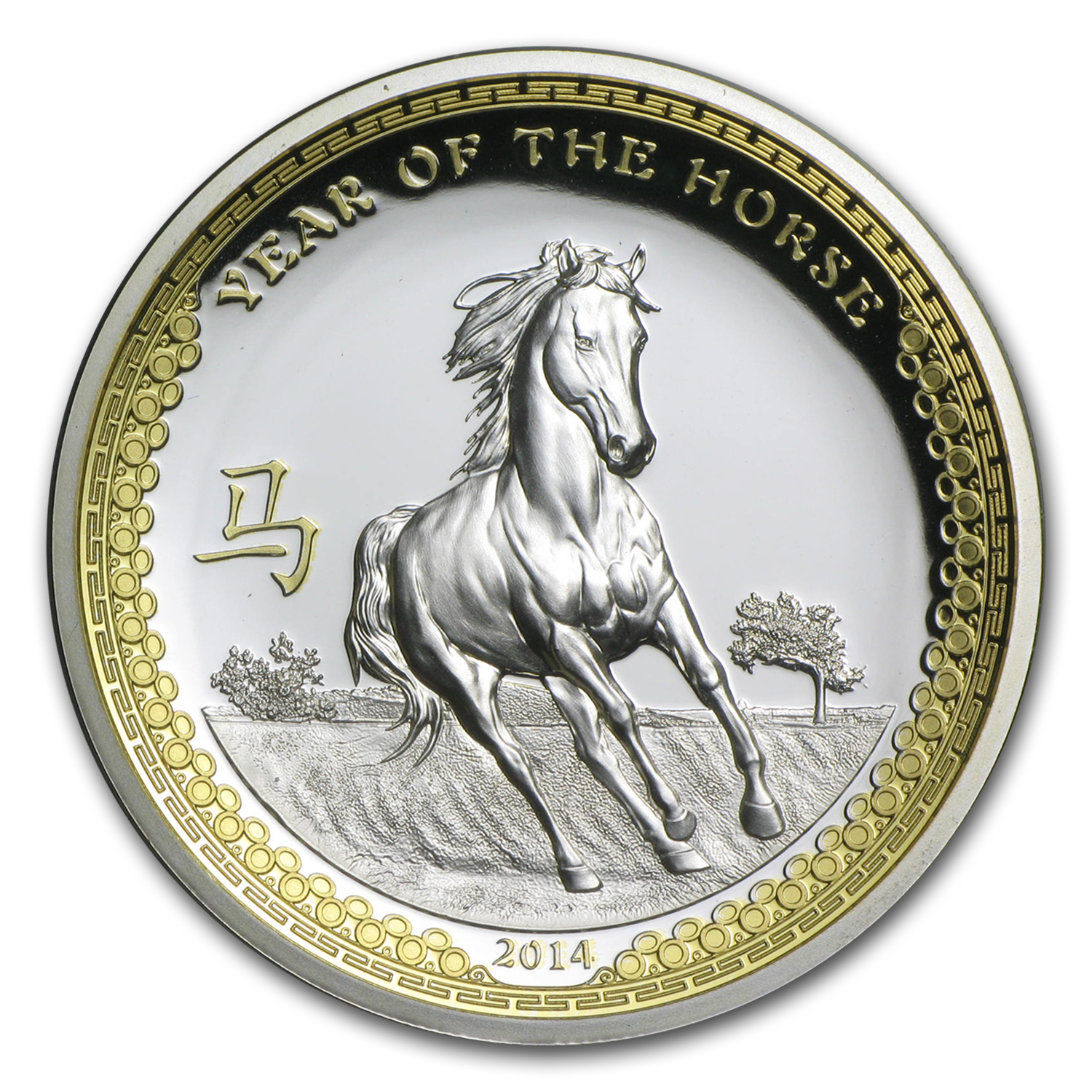 2014 Palau 1 oz Silver $5 Year of the Horse High Relief