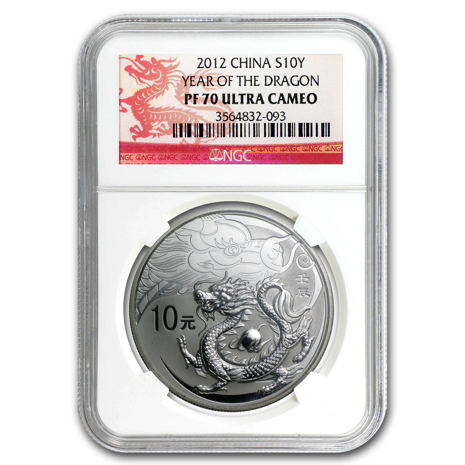 2012 China 1 oz Silver Dragon Proof PF-70 NGC