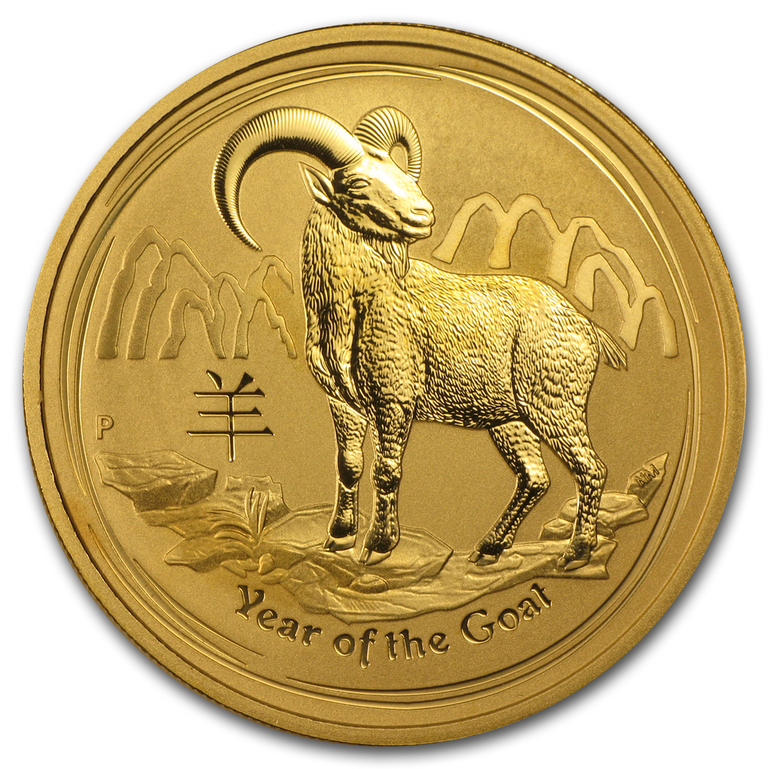 2015 1 oz Gold Lunar Year of the Goat BU (Abrasions)