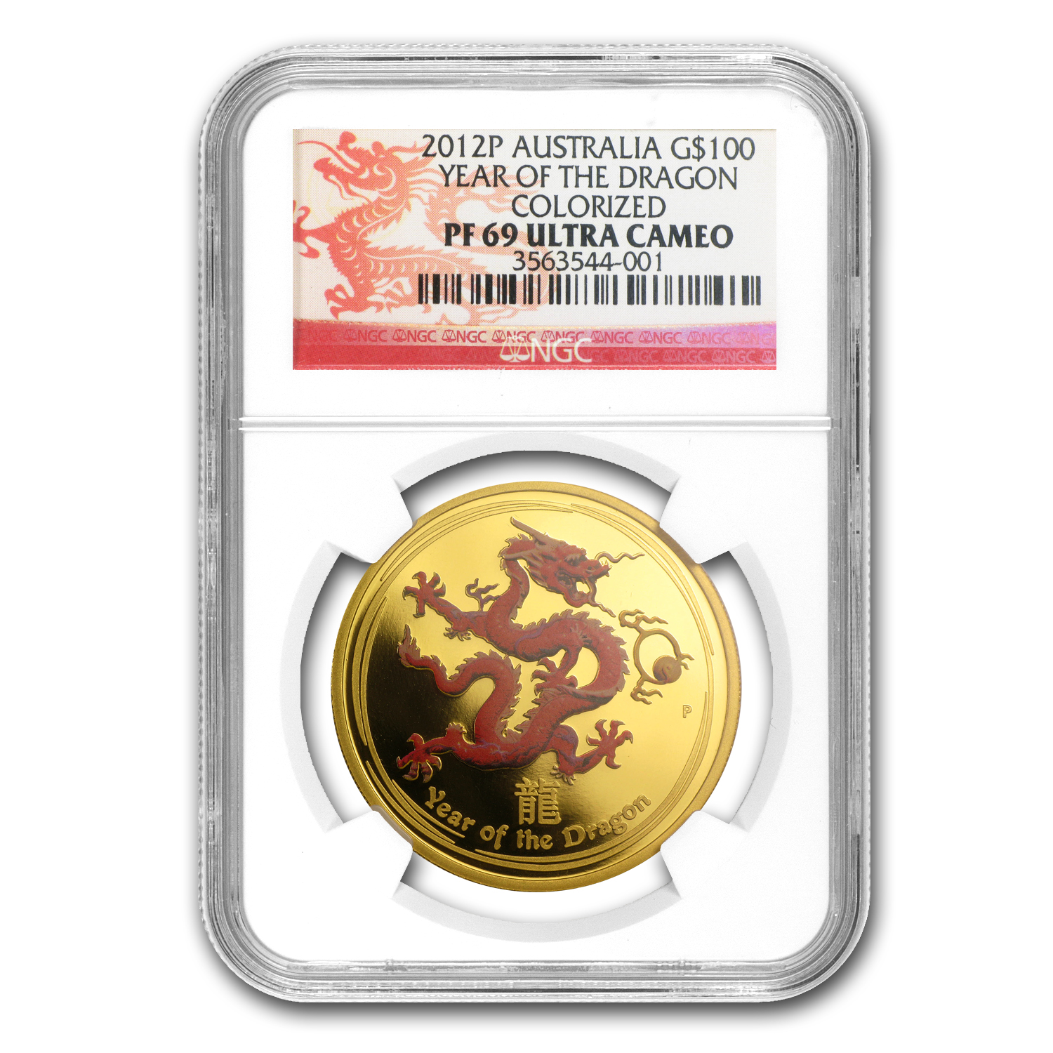 2012 1 oz Gold Lunar Year of the Dragon PR-69 NGC (Colorized)