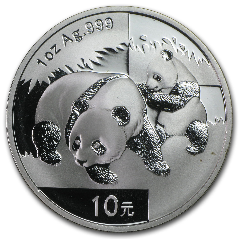 2008 1 Oz Silver Chinese Panda Spots Silver Items