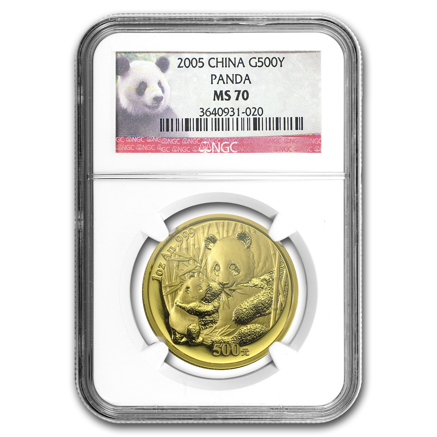 2005 China 1 oz Gold Panda MS-70 NGC