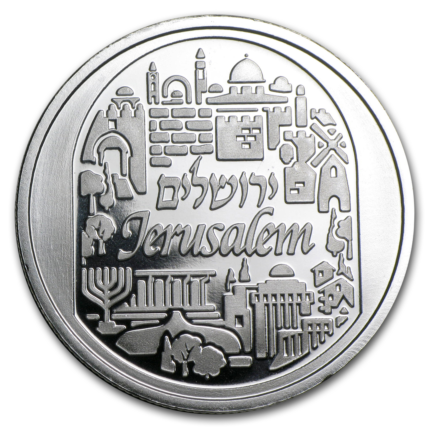 2015 1 oz Silver Round - Jerusalem City of Peace